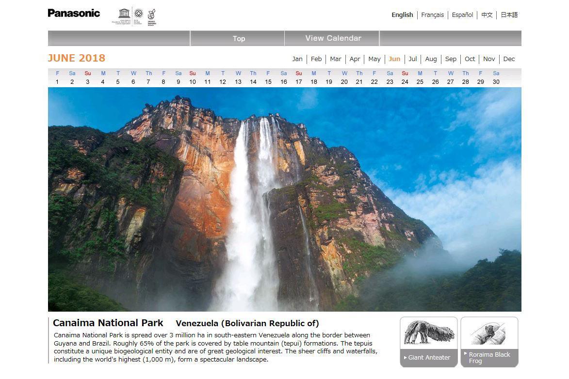 photo: Canaima National Park