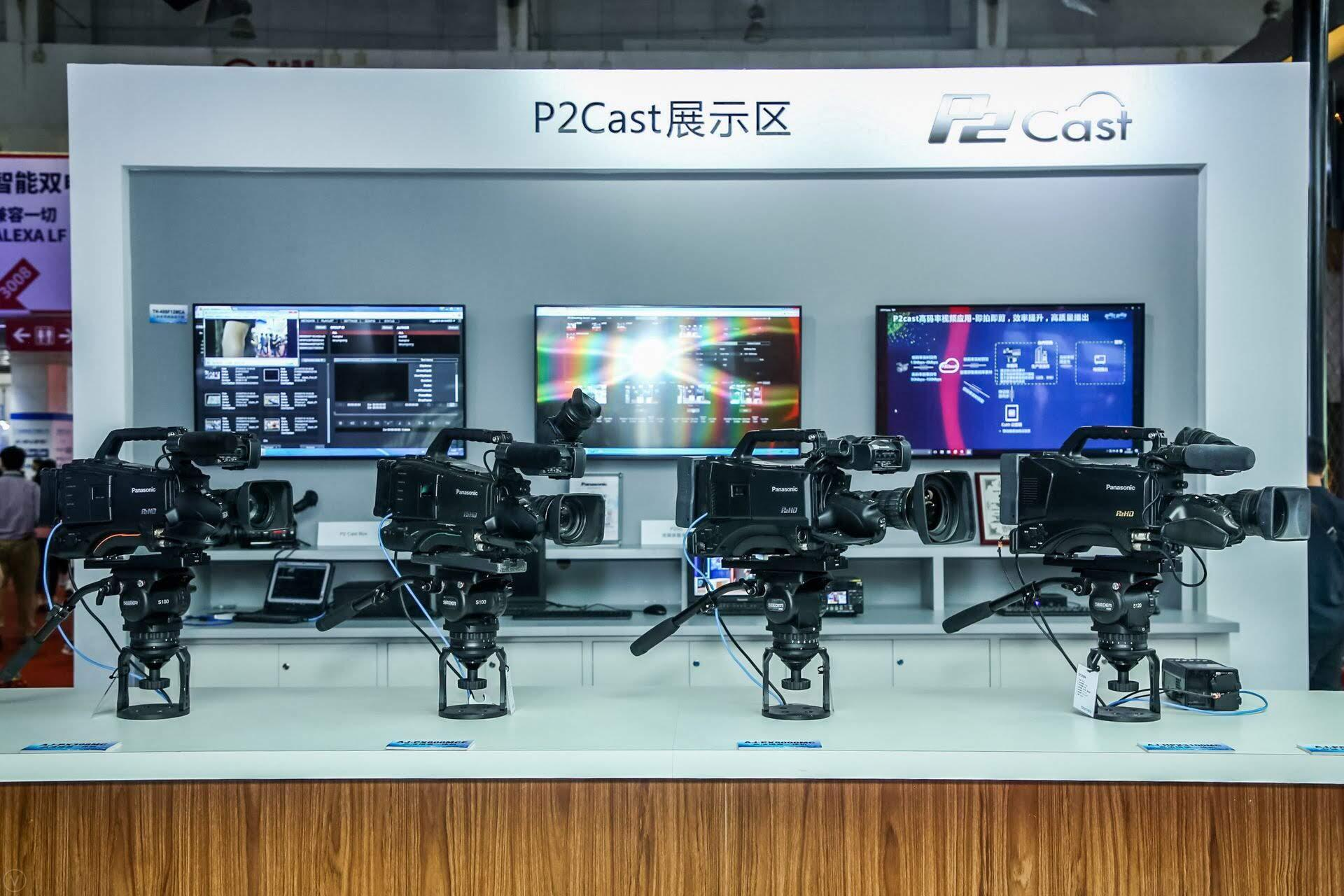 photo: Panasonic's P2 Cast exhibit at BIRTV 2018
