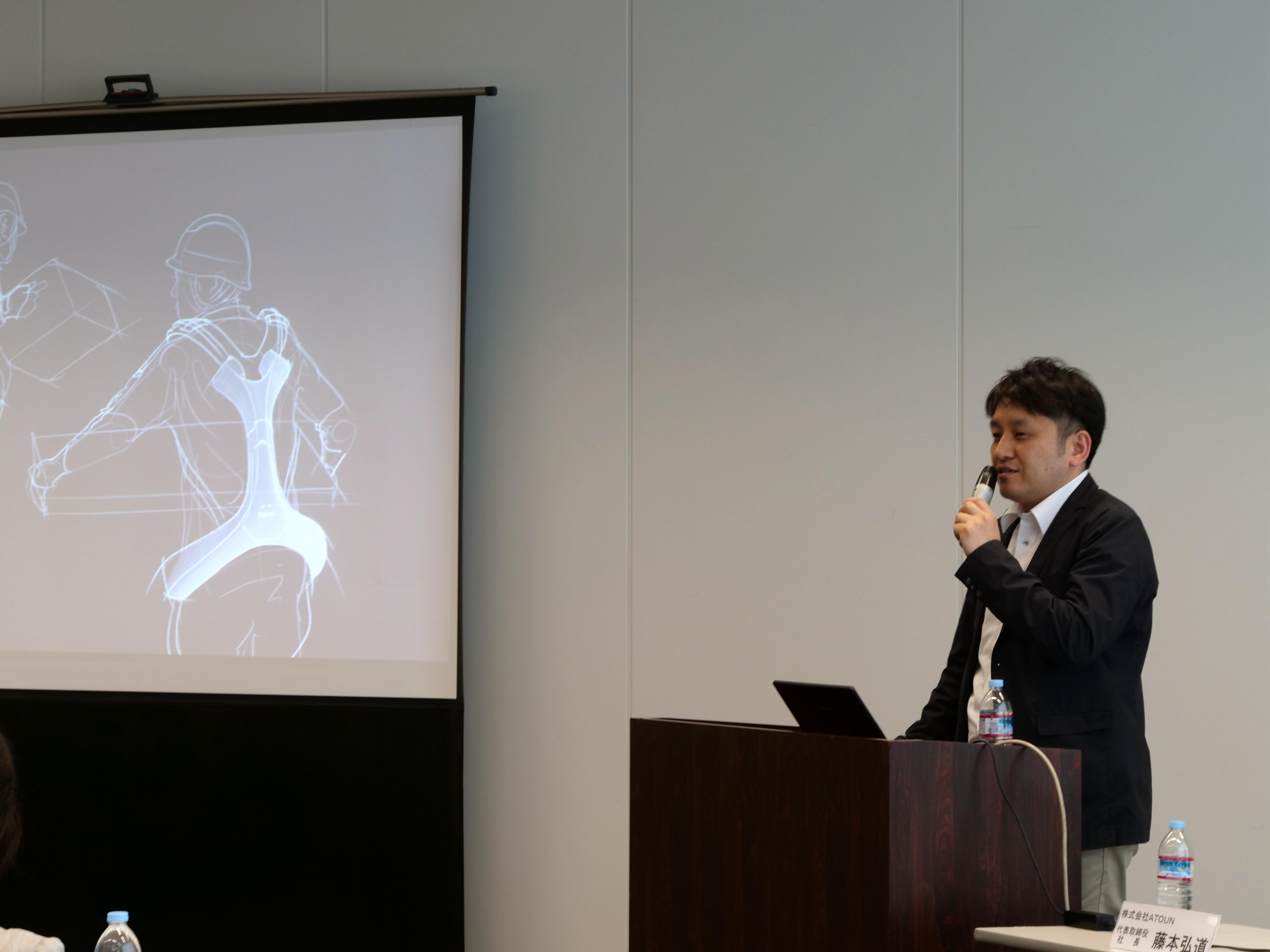 photo: Hiromichi Fujimoto, the founder and President of ATOUN at the announcement