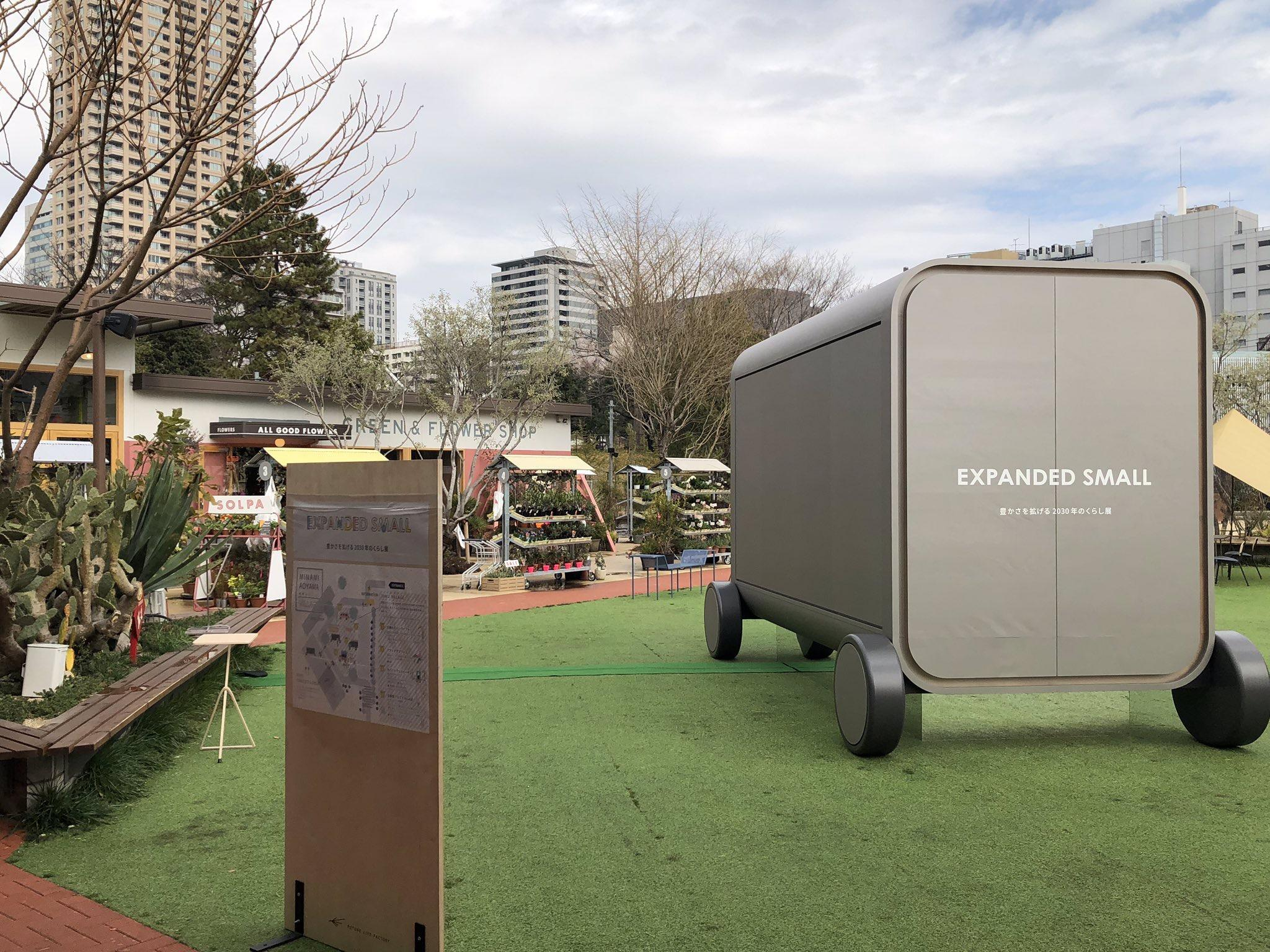 photo: Panasonic exhibited its EXSMALL prototype and the VILLAGE