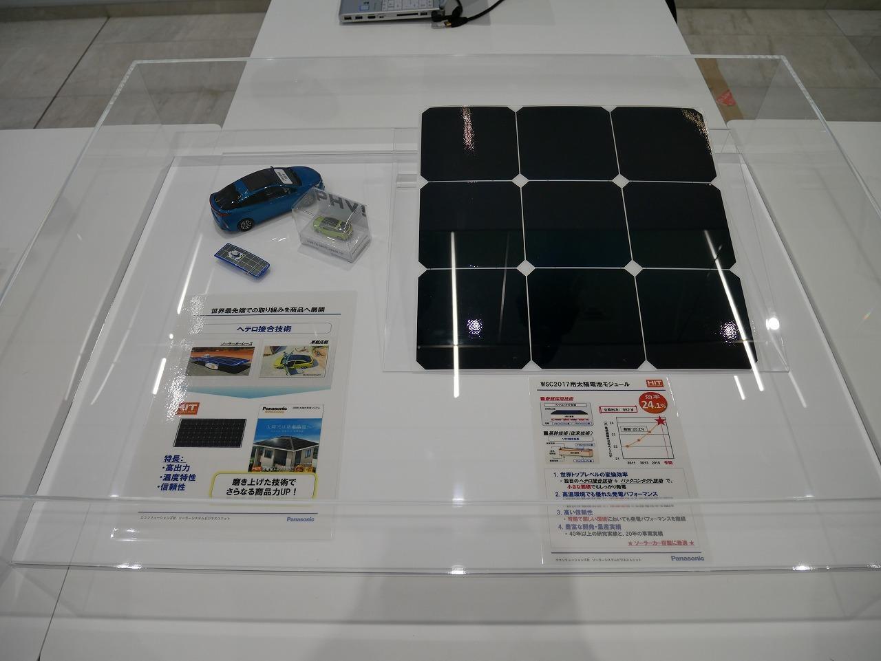 photo: solar panel