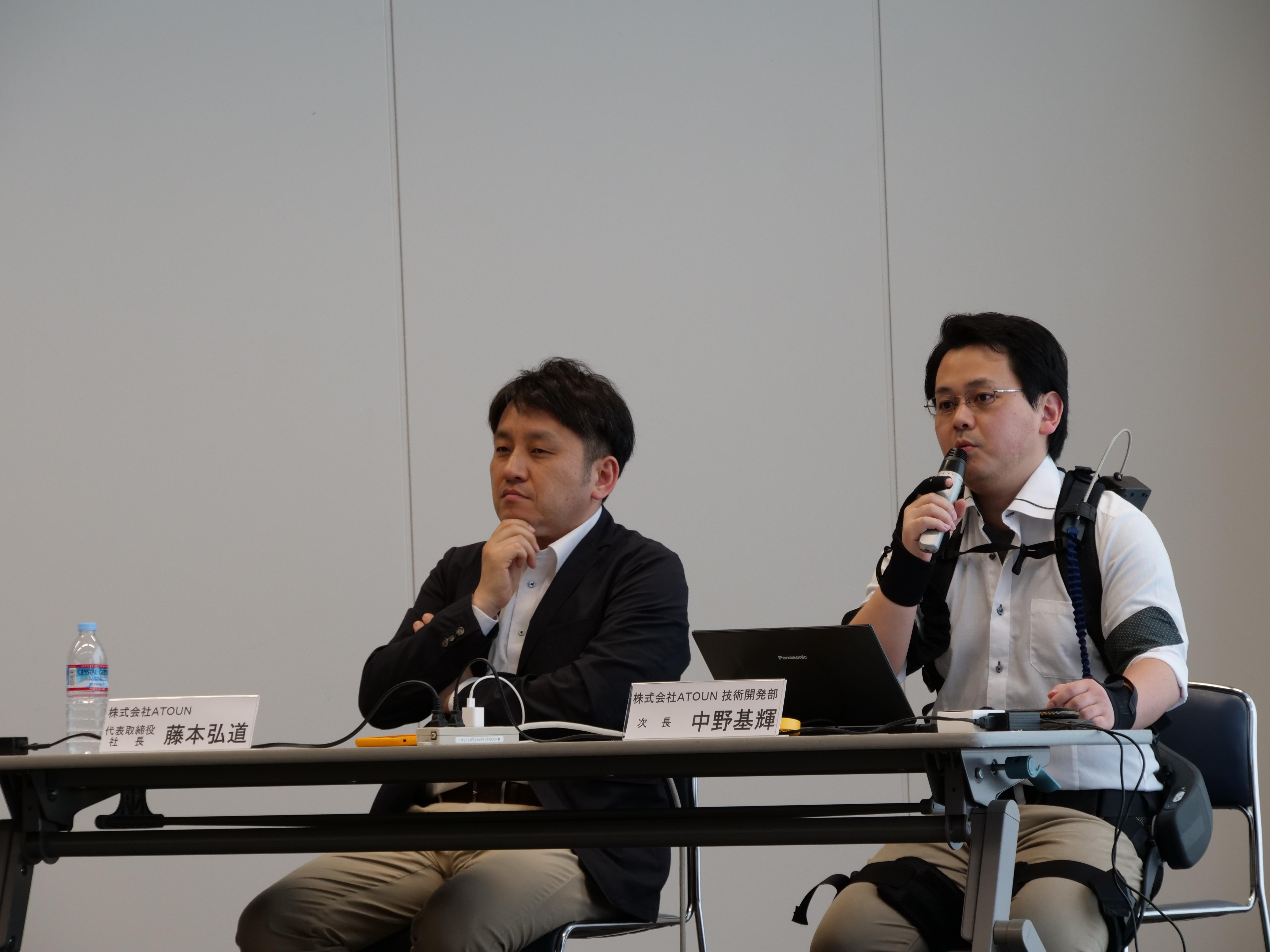 photo: Hiromichi Fujimoto (left) and Motoki Nakano, Technical Development Division, ATOUN (right)