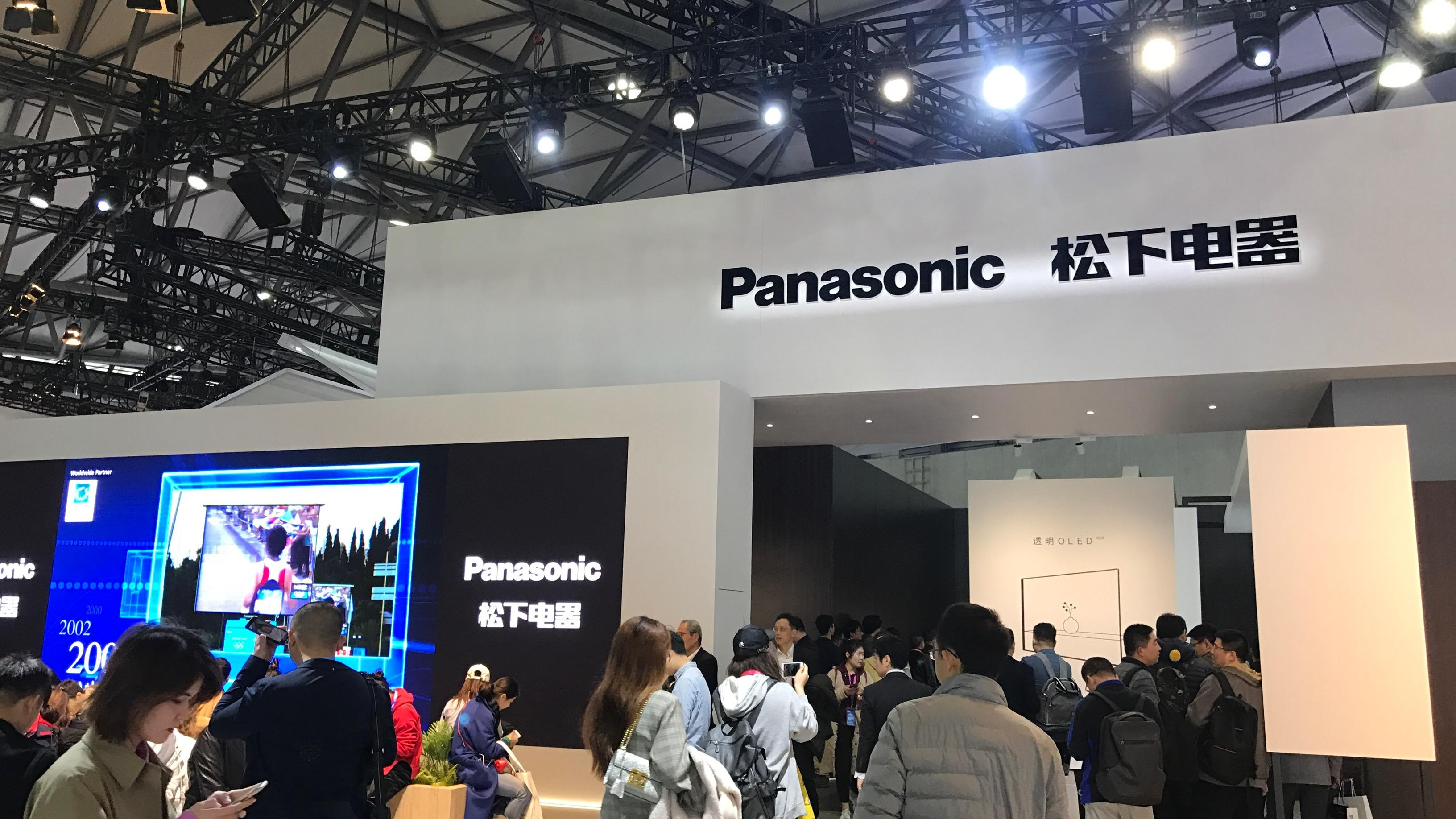 photo: Panasonic booth at AWE 2019
