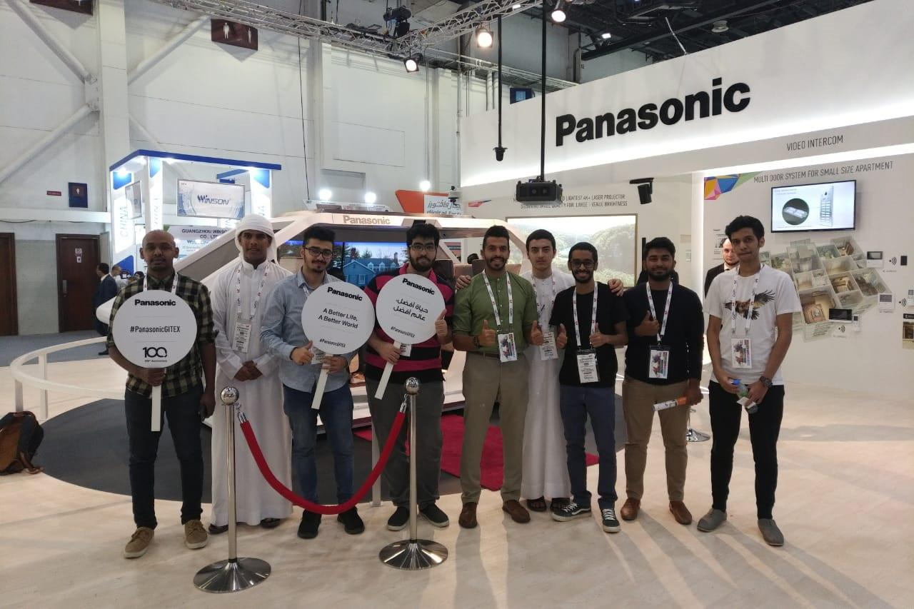 photo: University students visiting Panasonic booth at GITEX 2018