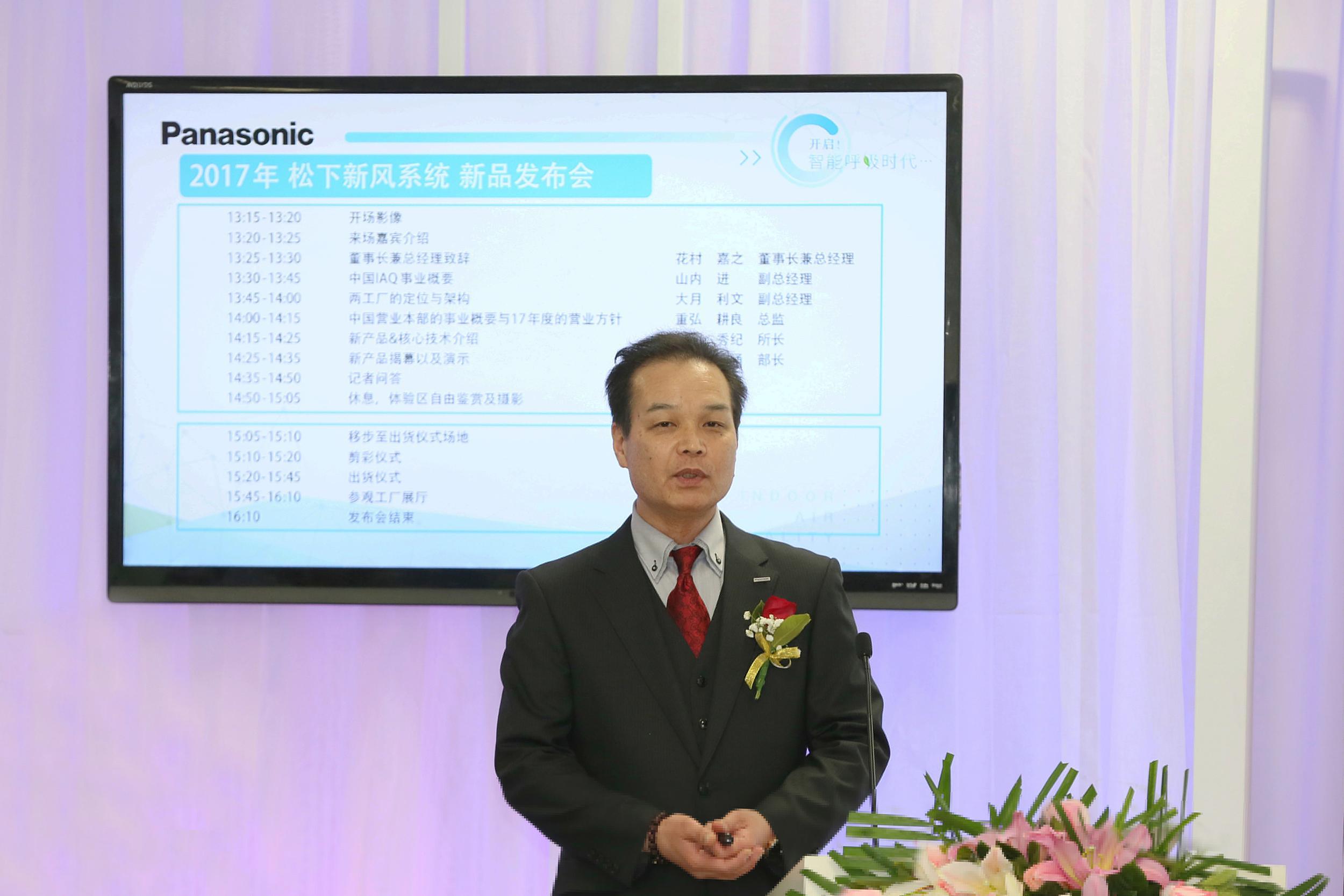 photo: Deputy Managing Director Toshifumi Otsuki