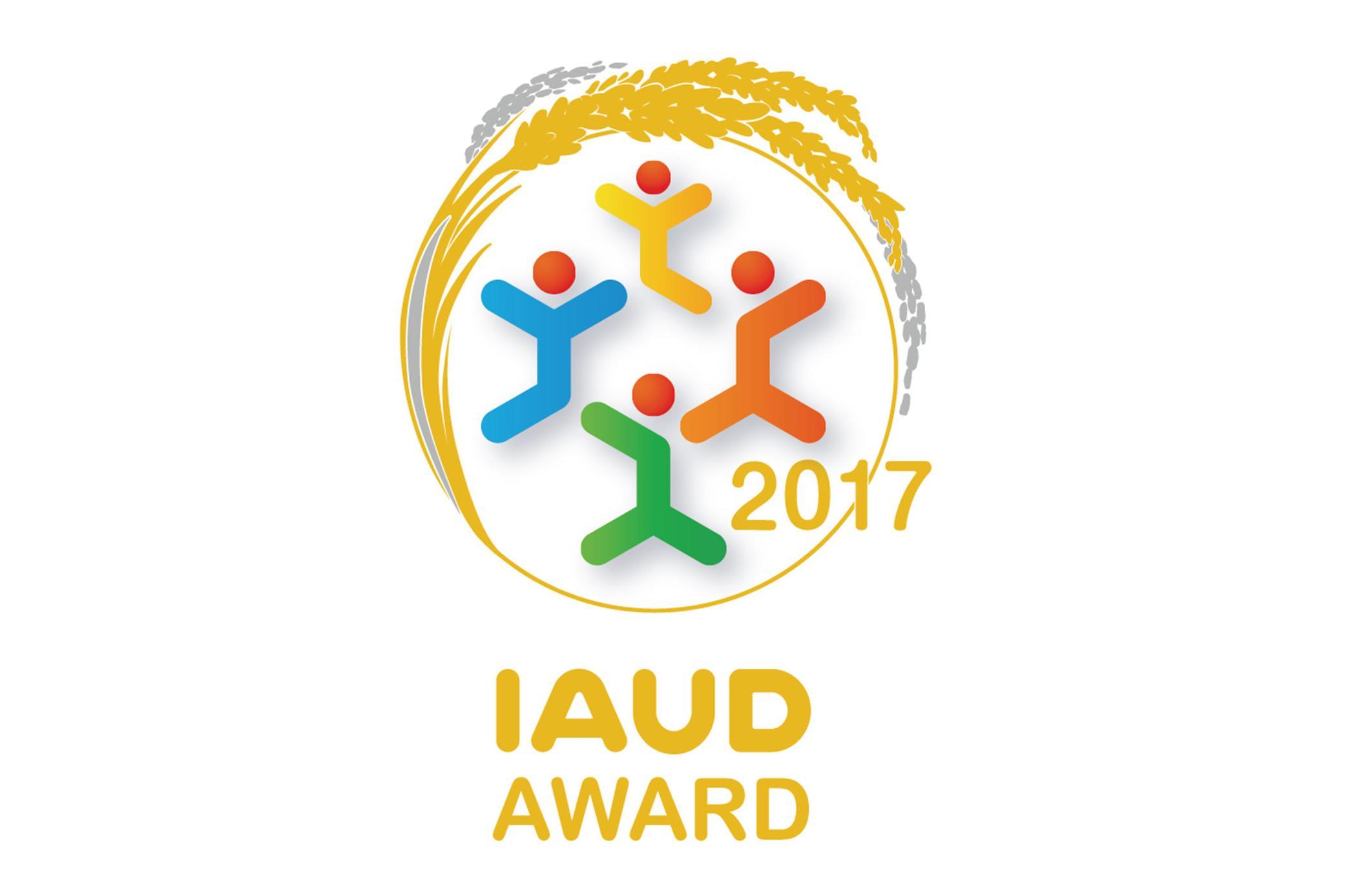 image: IAUD Award 2017 Grand Award logo