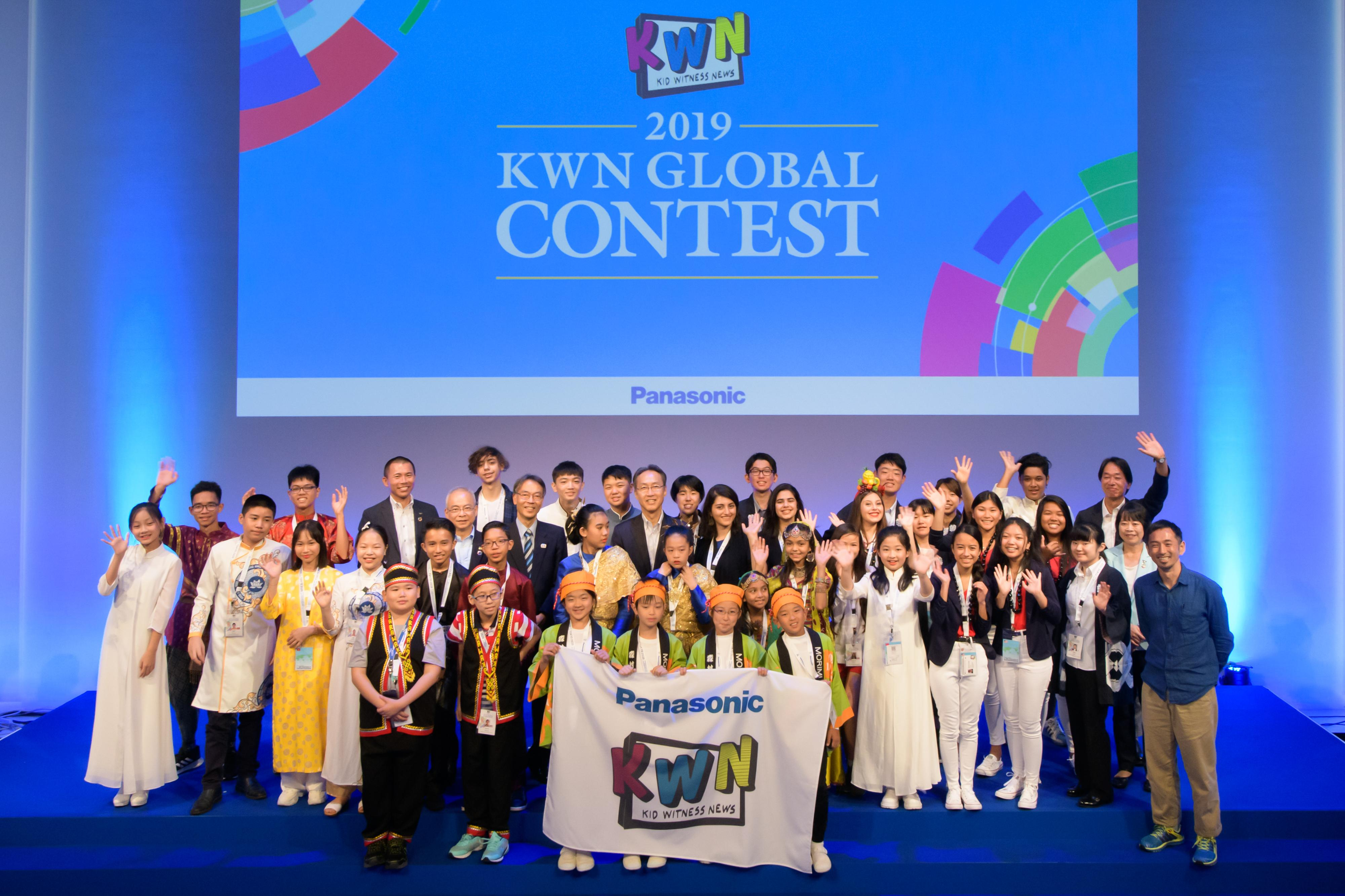 Photo: The awards ceremony for the Kid Witness News (KWN) Global Contest 2019