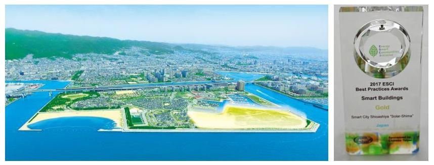 left: the landscape of Shioashiya Solar-Shima, right: ESCI award's commendation shield