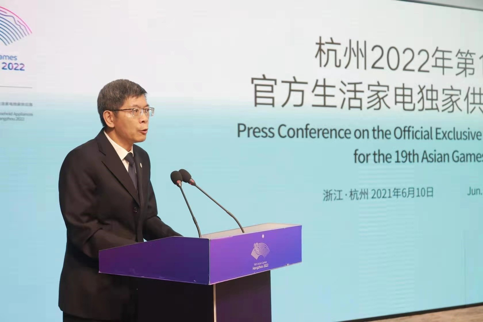 Photo: Mao Genhong, Deputy Secretary-General of the 19th Asian Games Hangzhou 2022 Organising Committee (HAGOC) and Deputy Secretary-General of Hangzhou Municipal Government