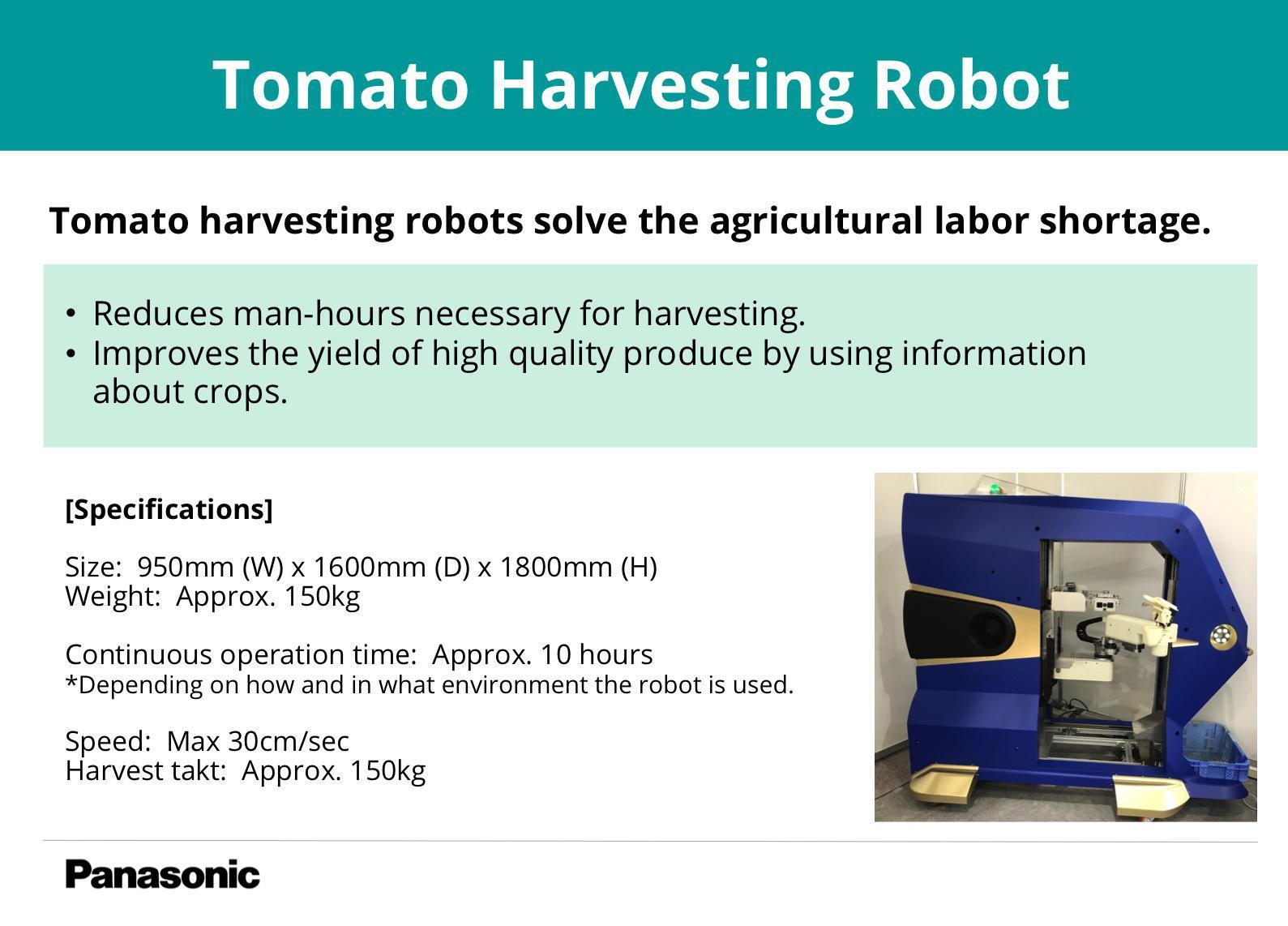 photo: Tomato Harvesting Robot