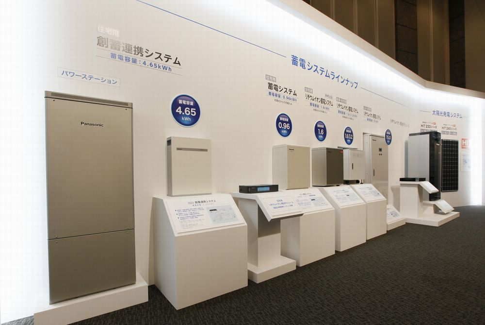 Panasonic Integrates Energy Creation Amp Storage Solutions