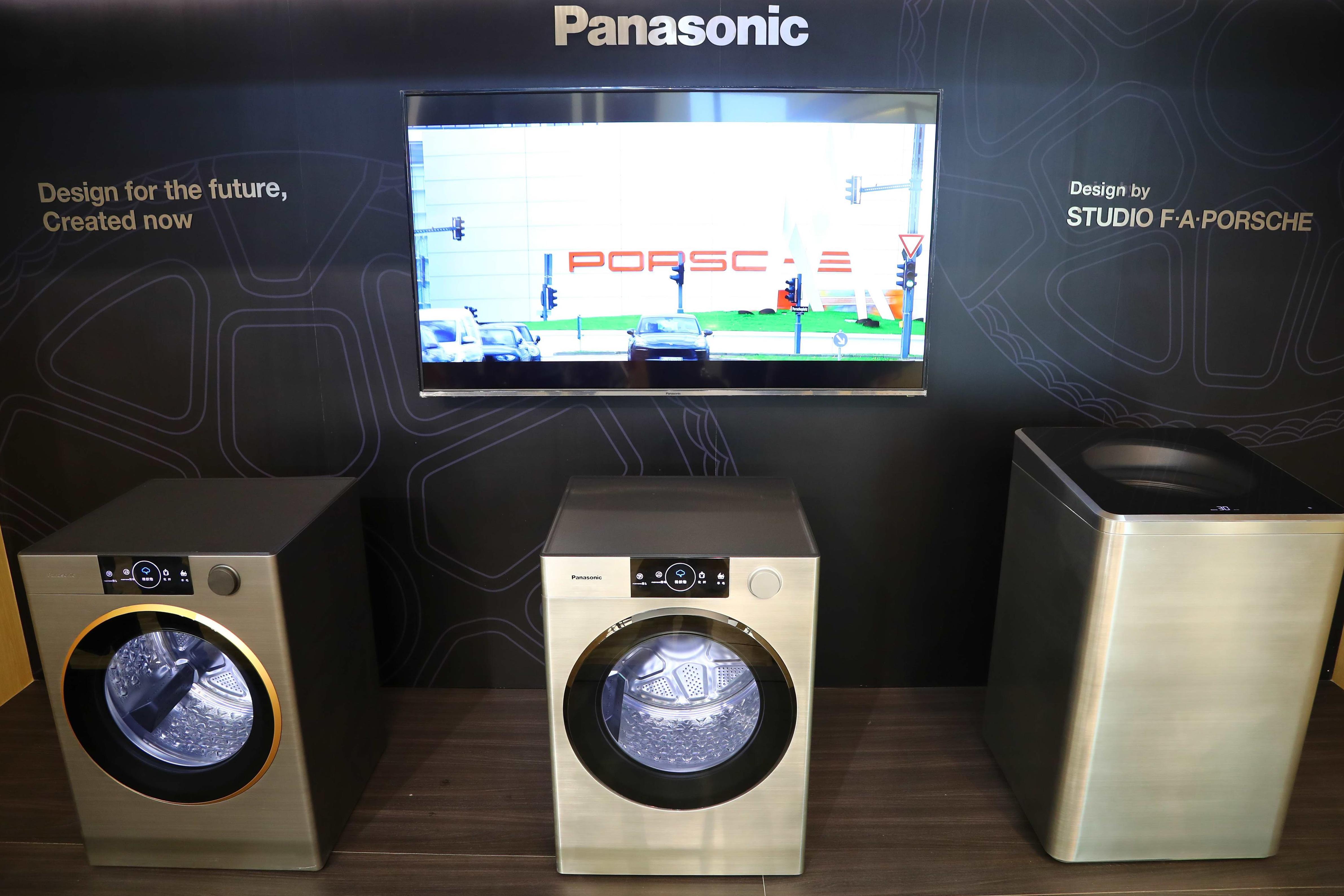 photo: Porsche Design Washing Machine corner at AWE 2018 Panasonic booth