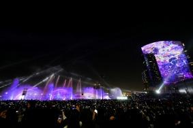 Panoramic view of the projection mapping event