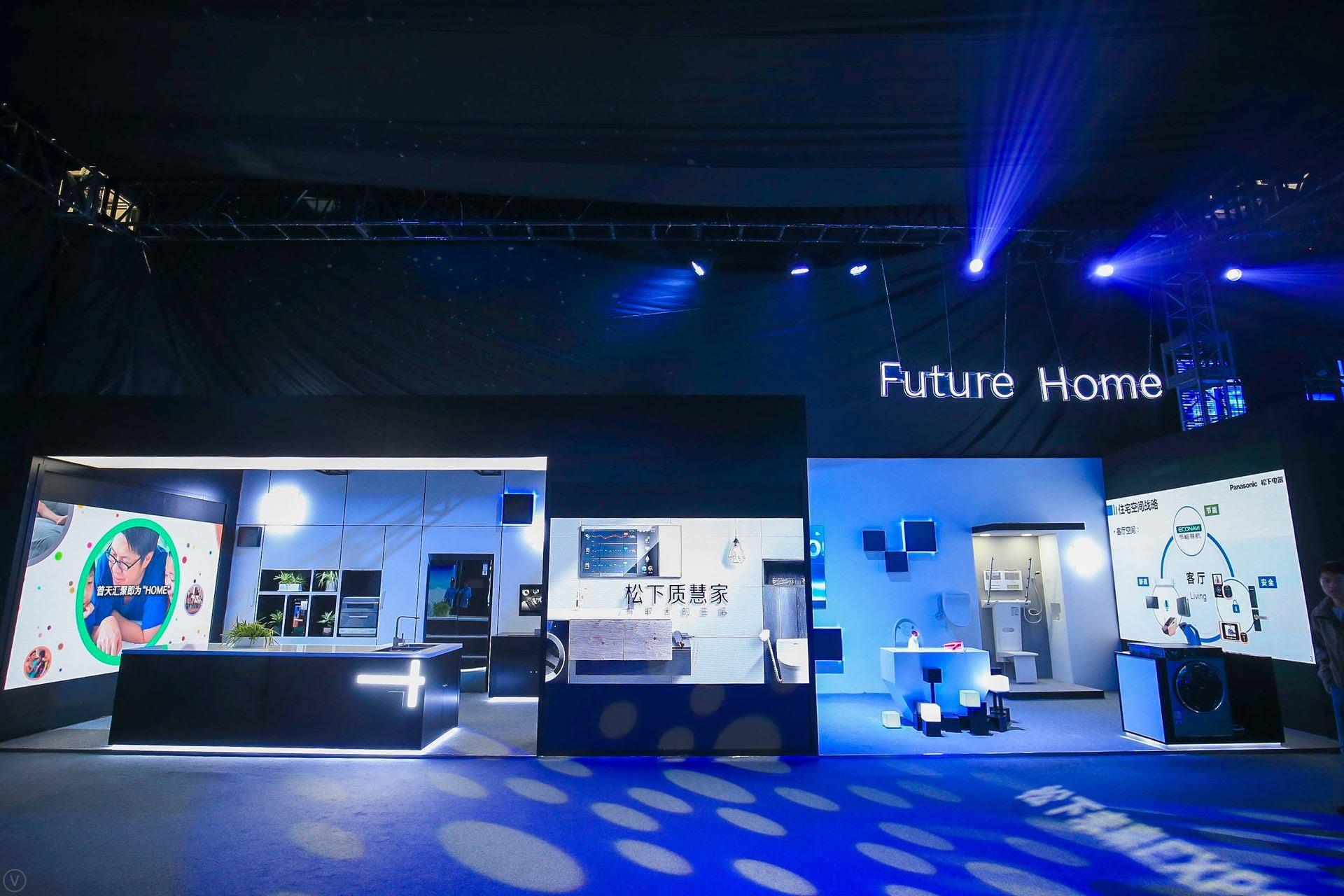 photo: future home booth at panasonic future expo