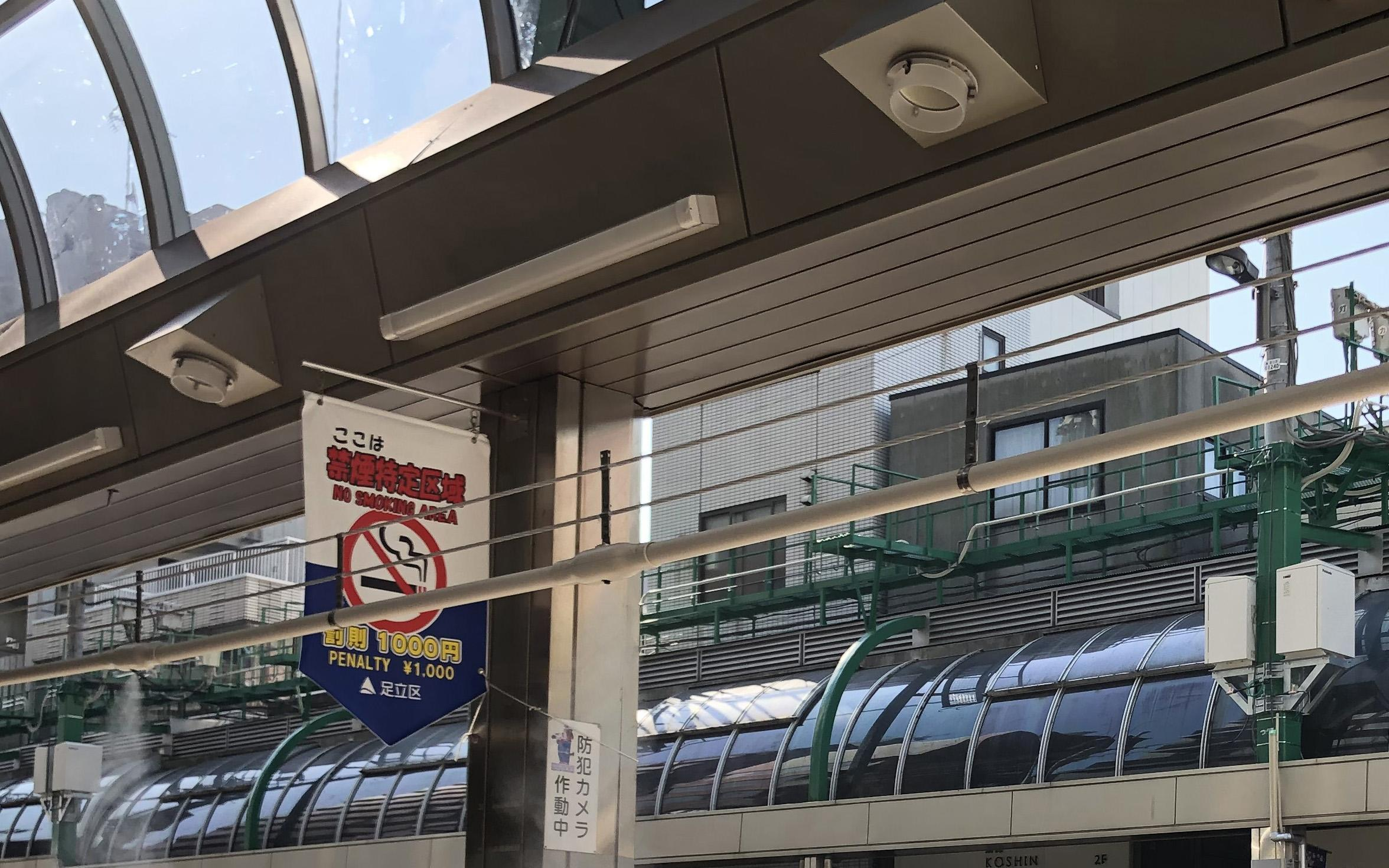 photo: In October  2019, the Green Air Conditioner Flex was installed in the 400-meter-long arcade at the Kita-Senju Station West Exit, Tokyo.