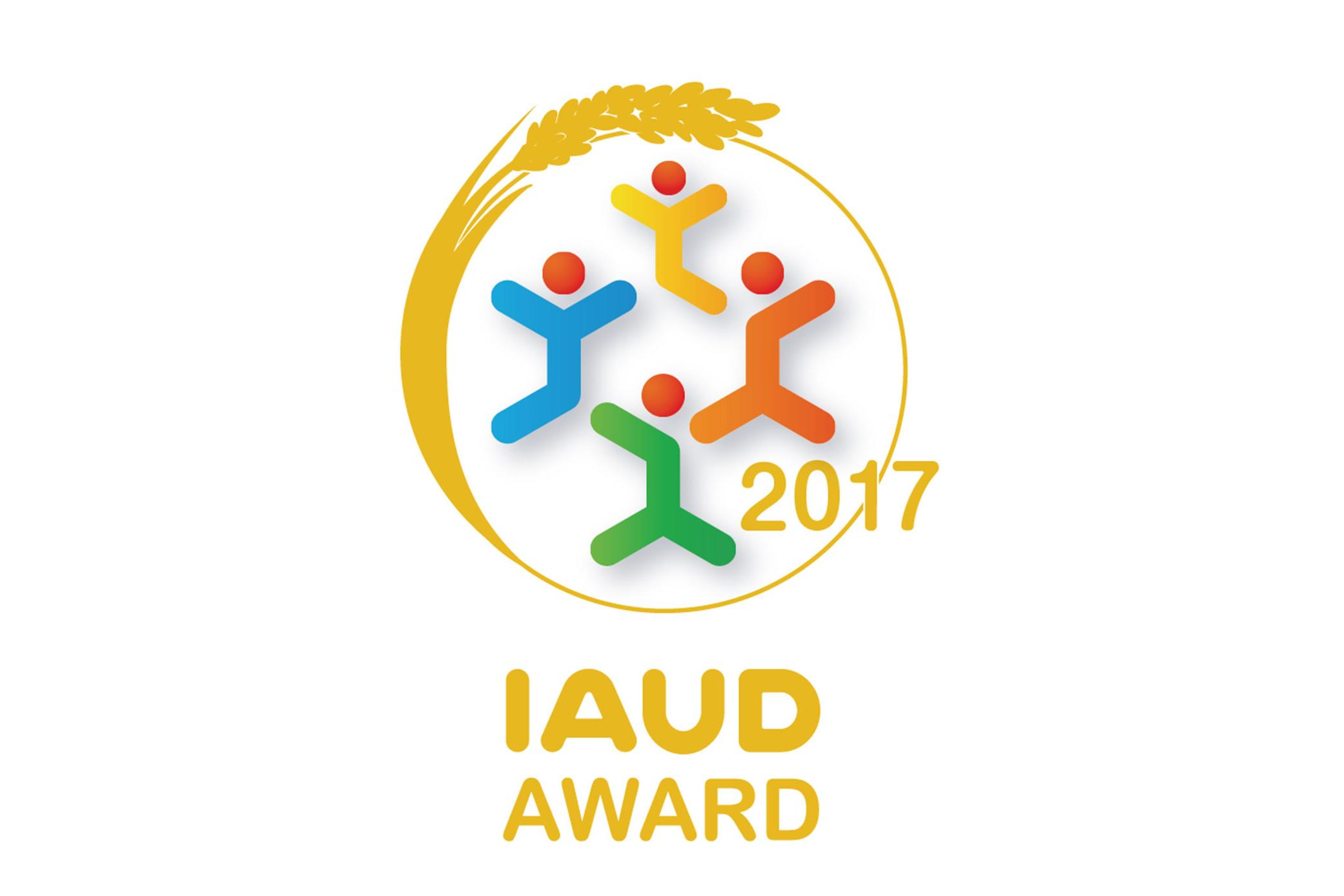image: IAUD Award 2017 Gold Award logo