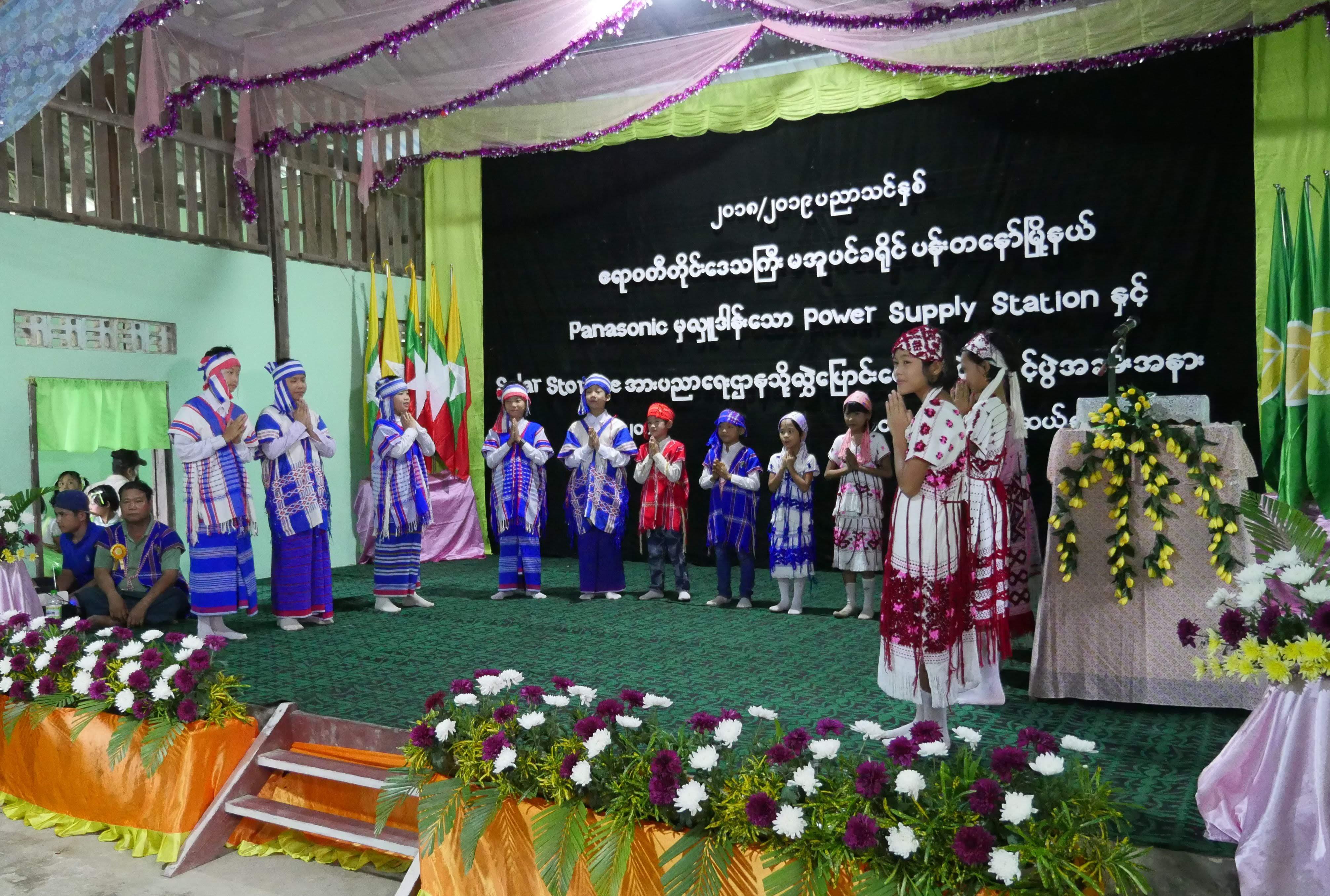 Photo: Donation ceremony at Myanmar