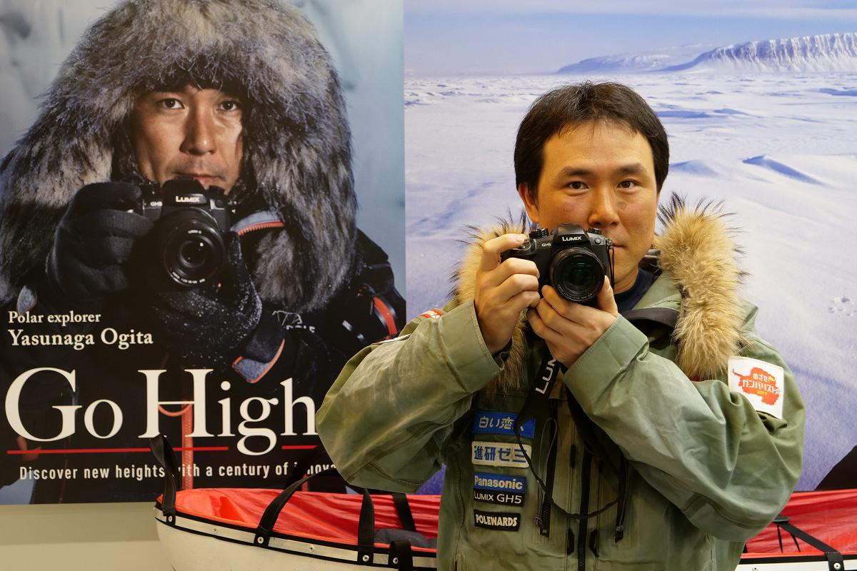 photo: Polar Explorer Yasunaga Ogita
