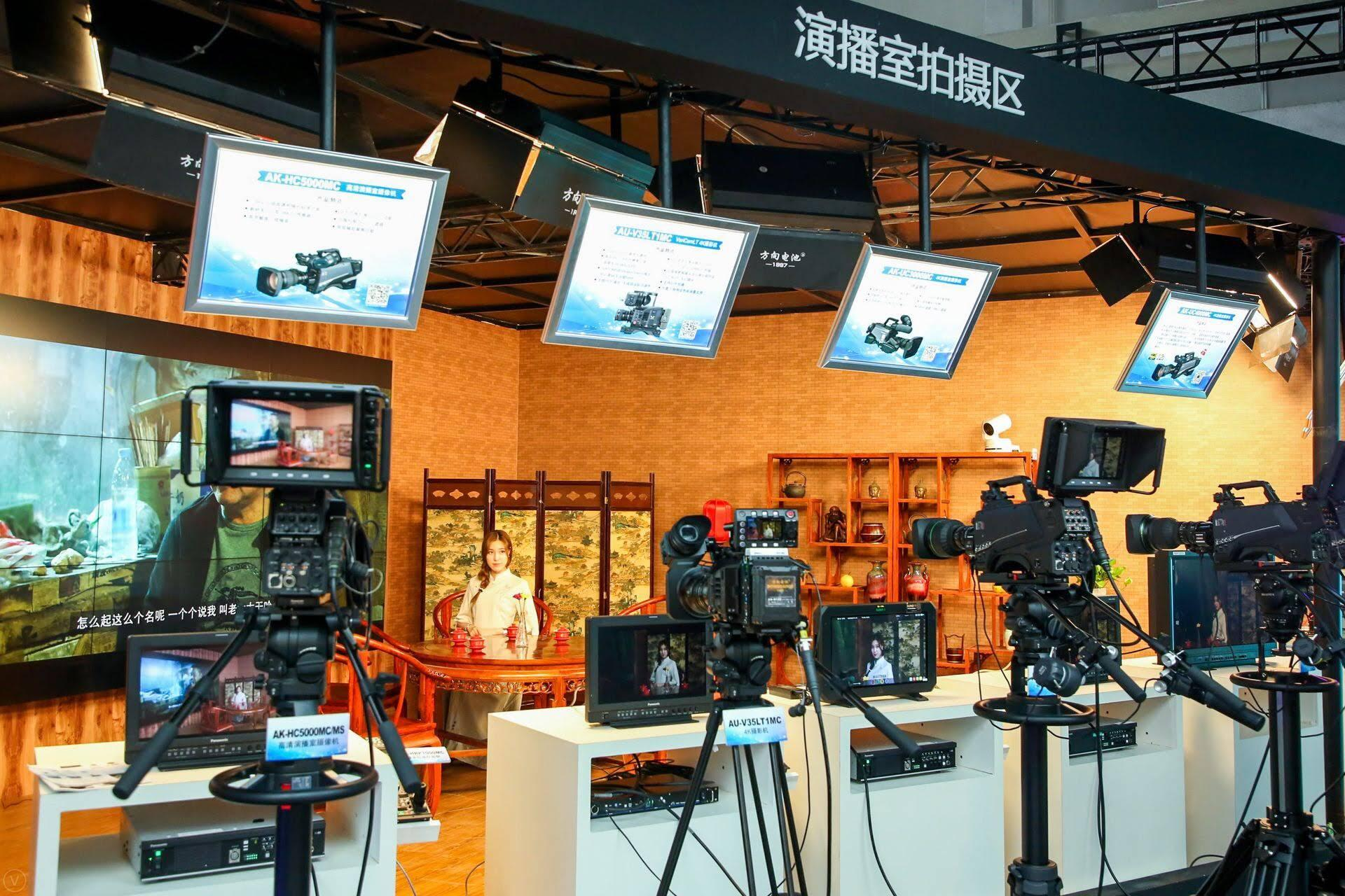 photo: Panasonic's Studio Recording Camera exhibit at BIRTV 2018