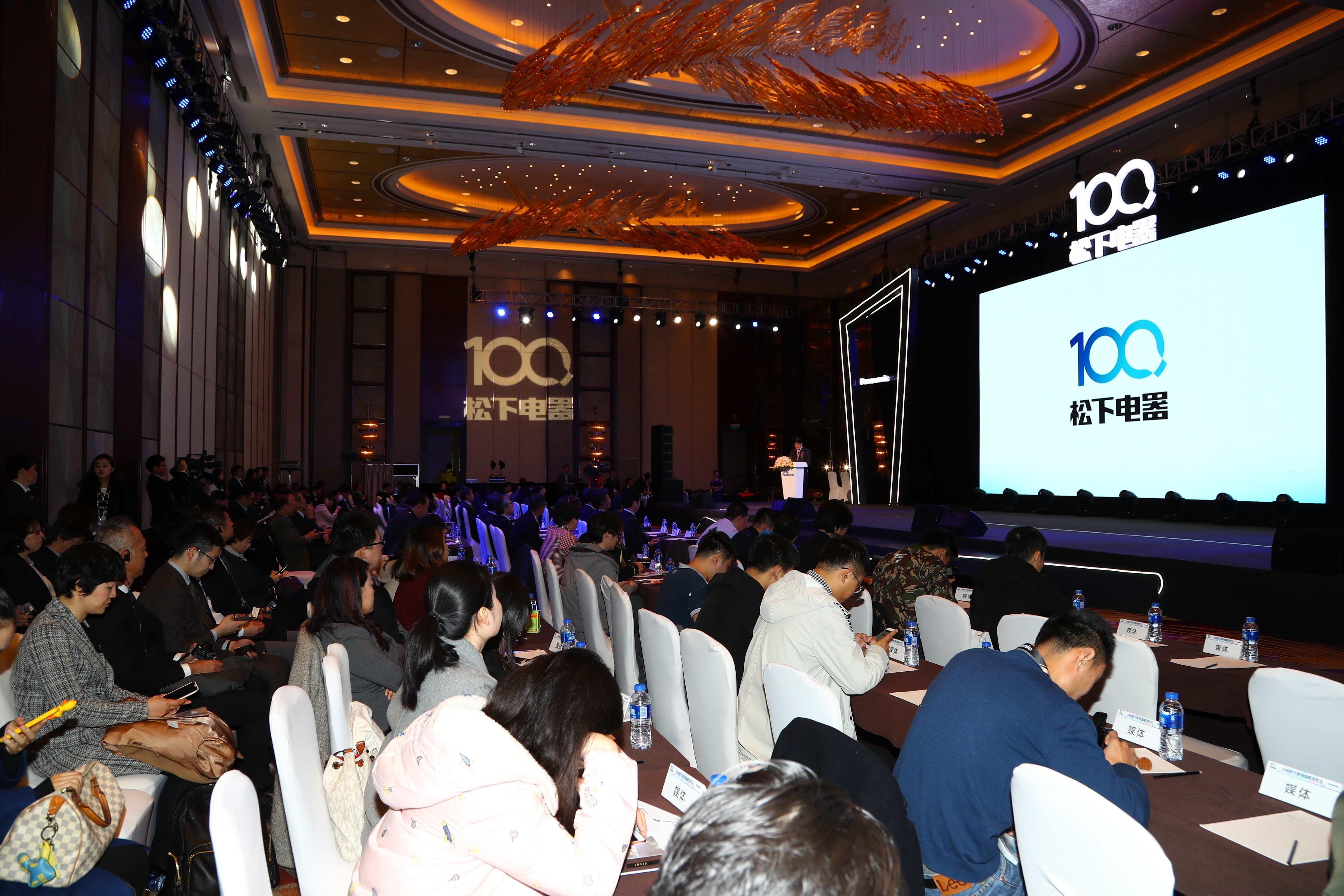 photo: Panasonic Press Conference at AWE 2018