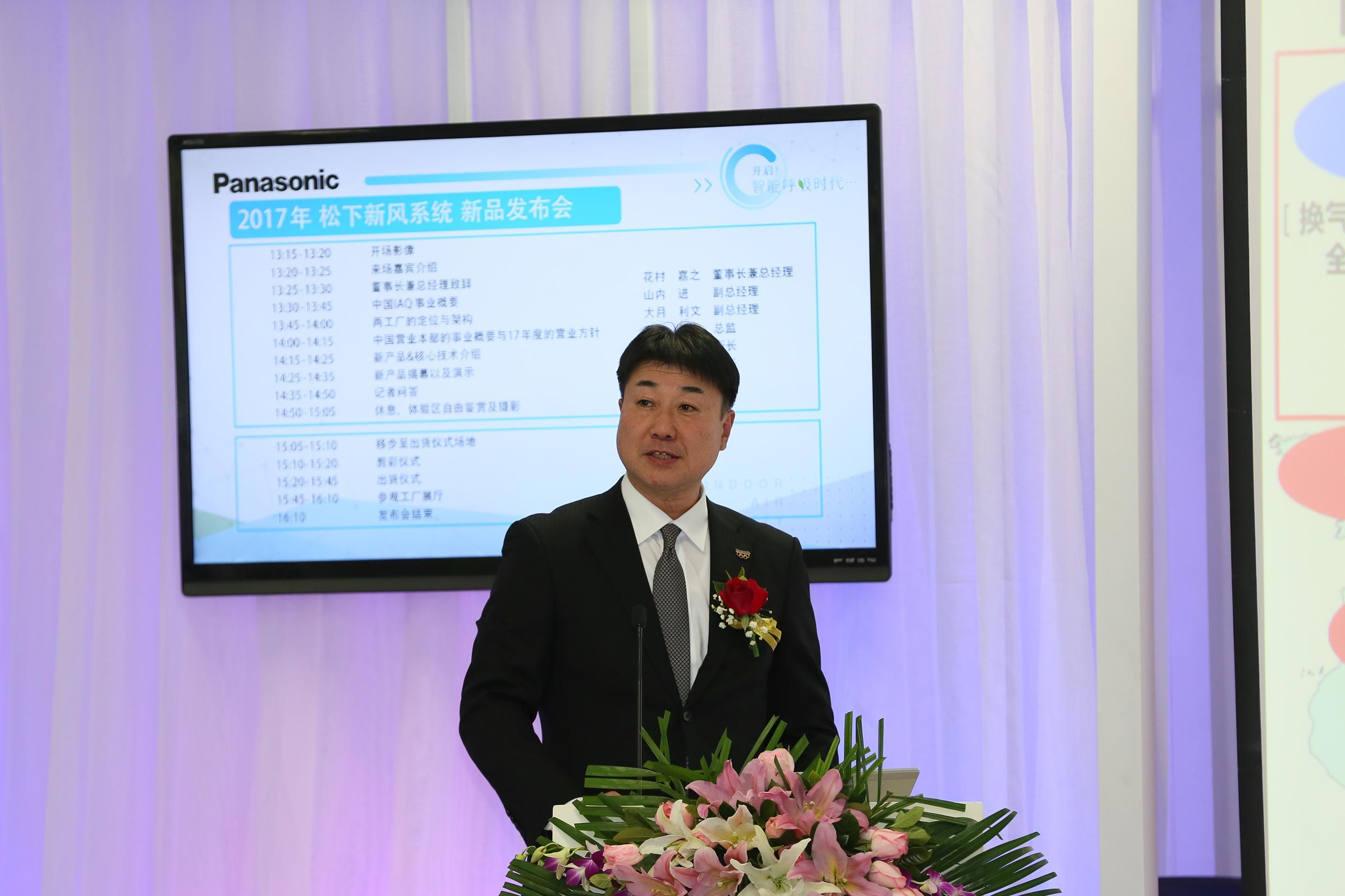 photo: Deputy Managing Director Susumu Yamauchi