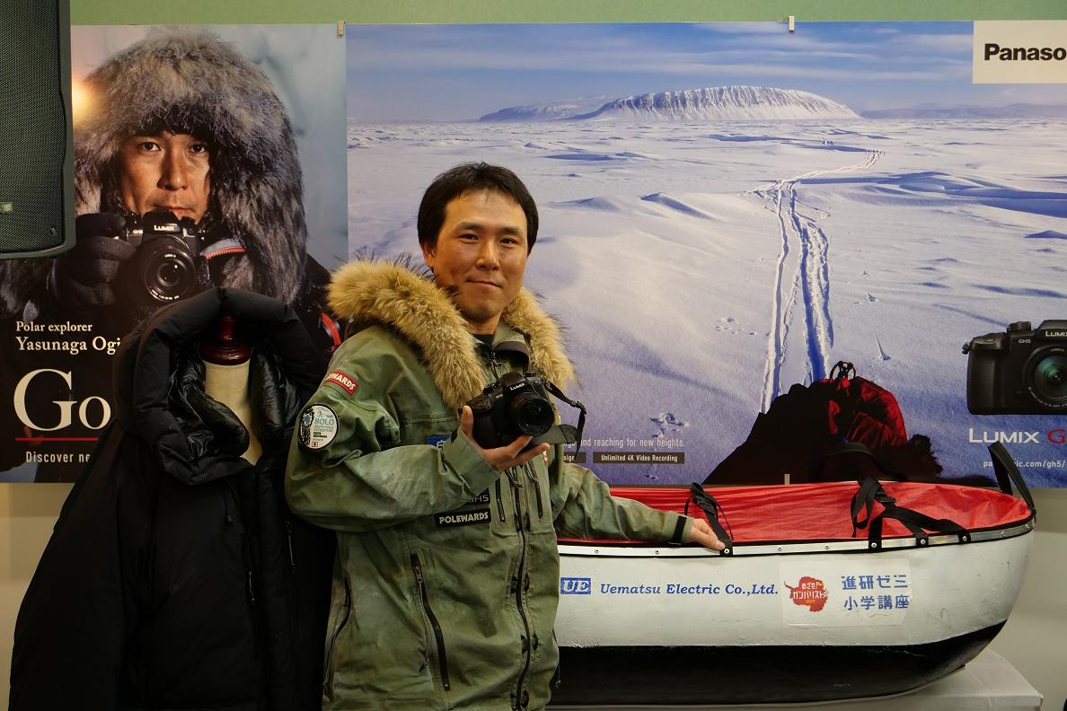 photo: Arctic adventurer Yasunaga Ogita