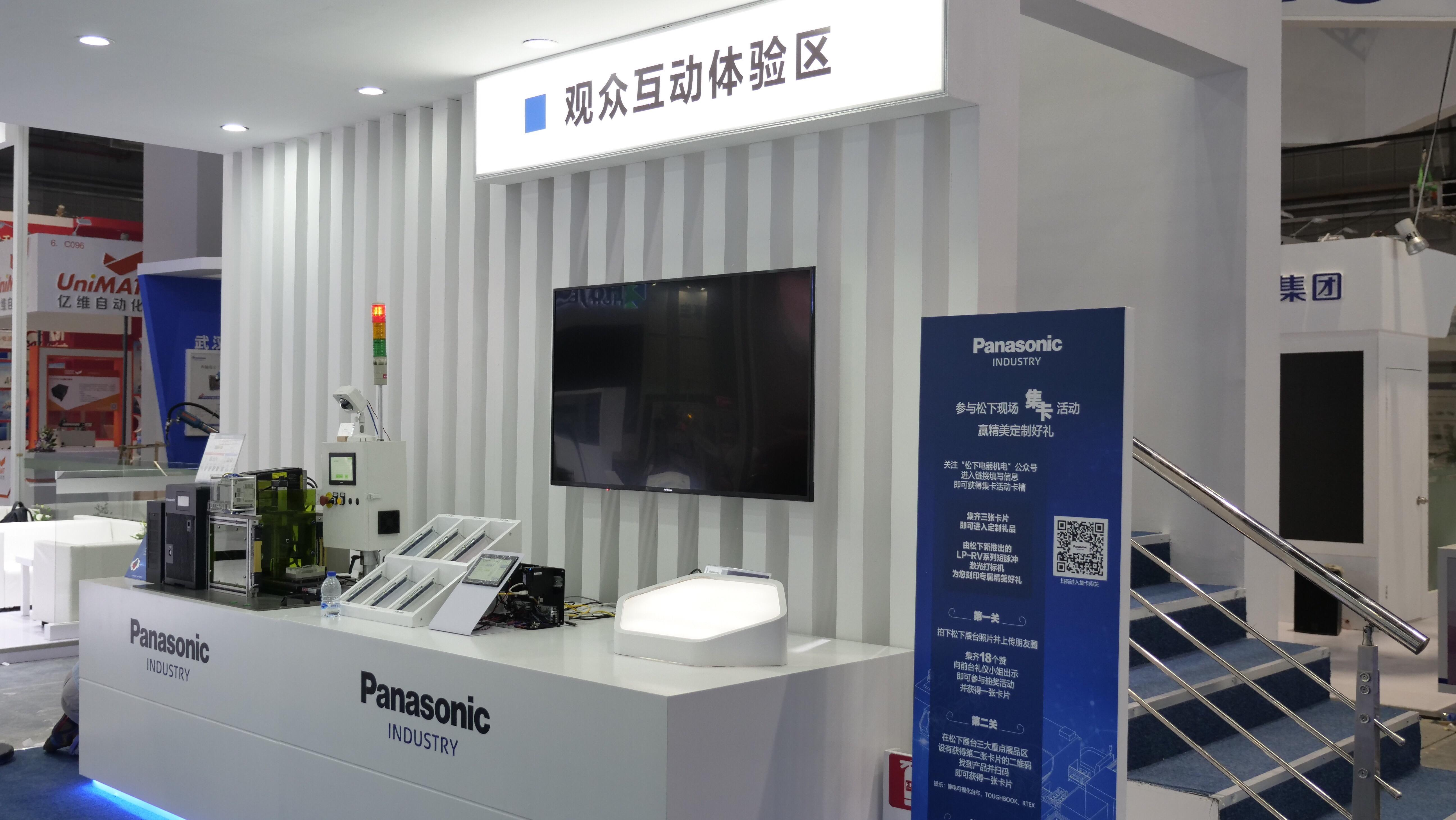 photo: Panasonic exhibited a wide variety of digital technology and products under the theme of