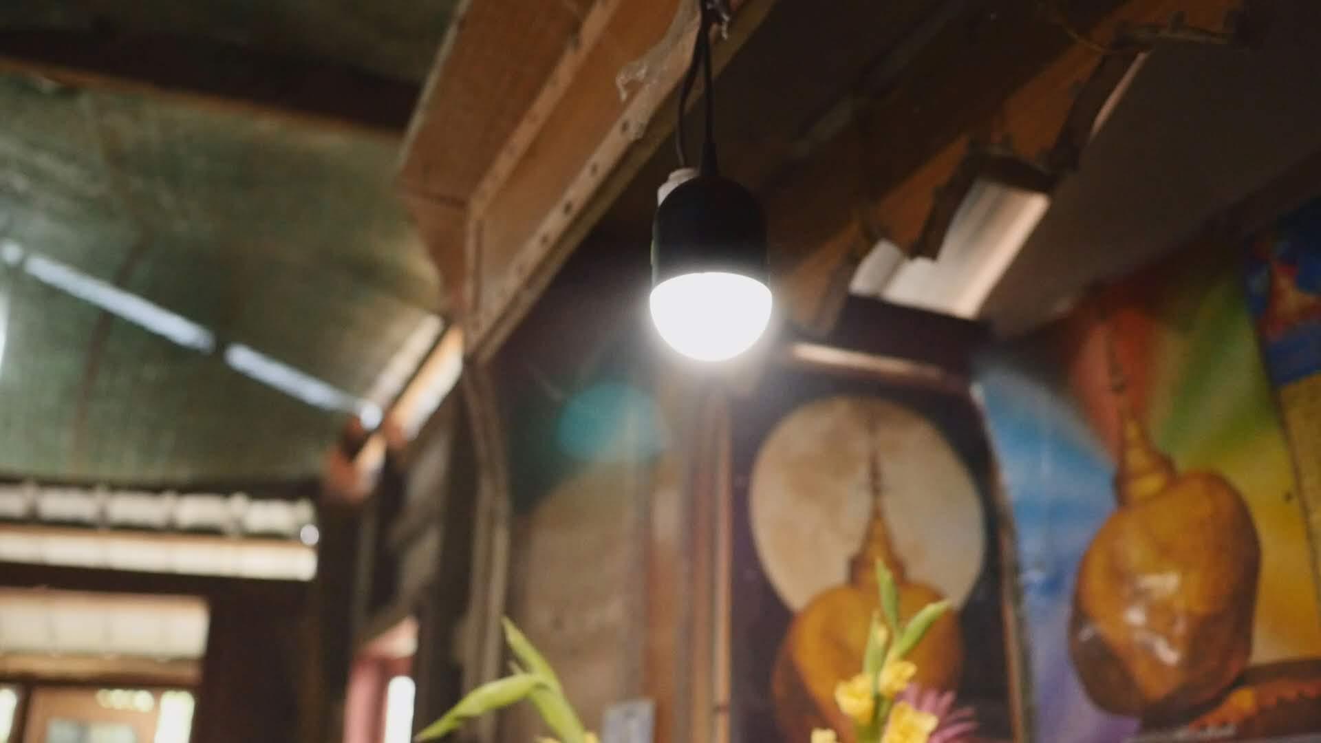 Photo: the lighting provided by Panasonic