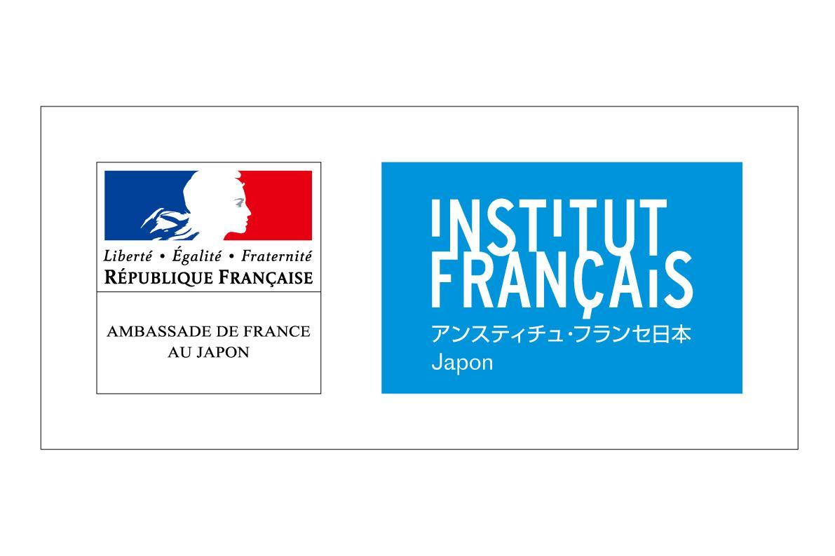 Logos of Embassy of France in Japan and Institut français du Japon