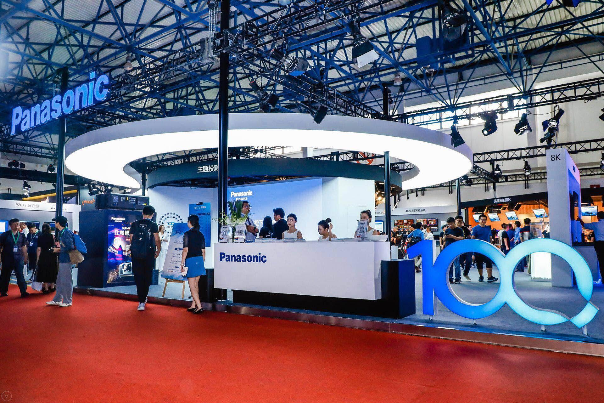 Photo: Panasonic booth at BIRTV 2018