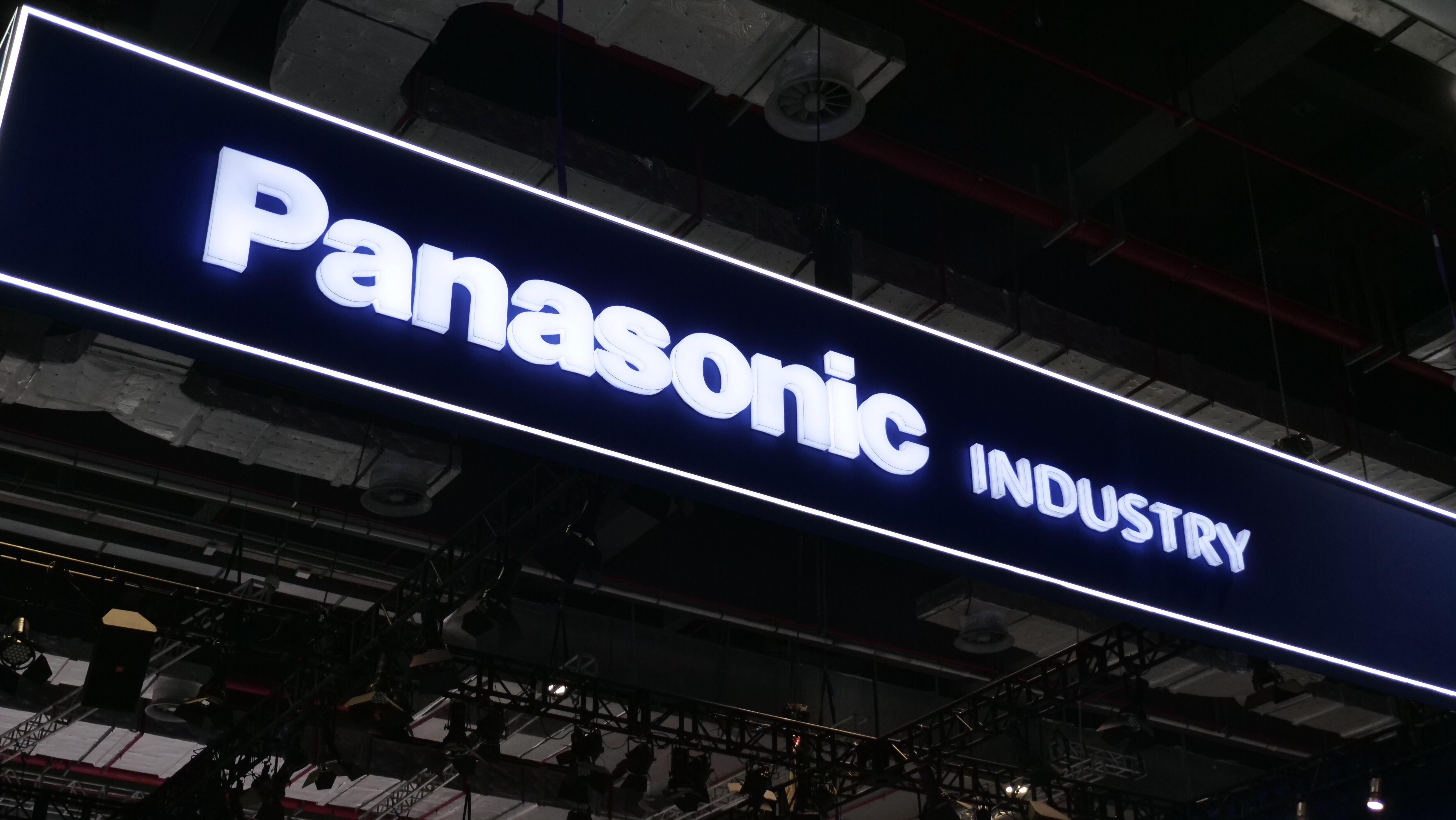 photo: Panasonic also introduced its device business brand