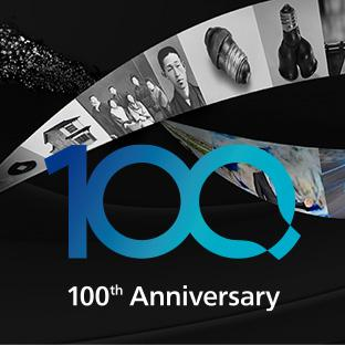 Banner of Panasonic 100th Anniversary Special Site