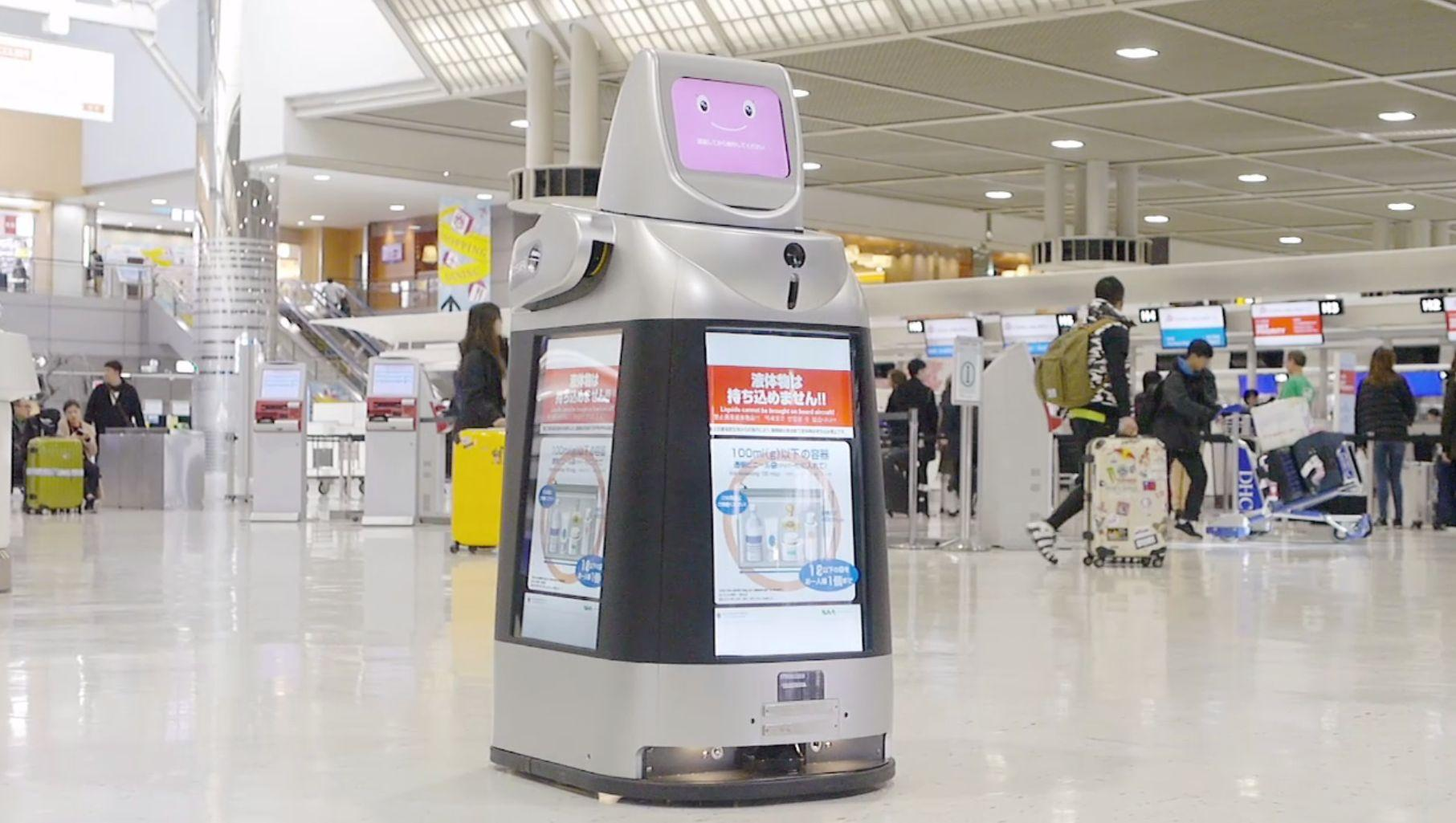 photo: Autonomous Signage Robot HOSPI at Narita Airport
