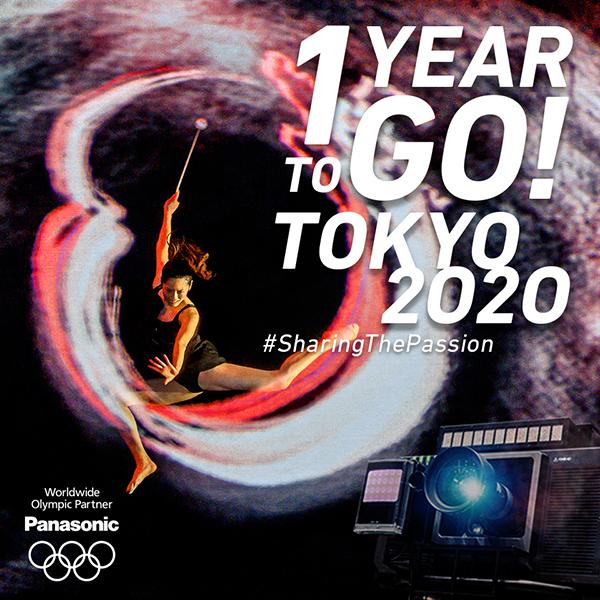 Banner of the Panasonic Official Olympic Website - 1 Year To Go