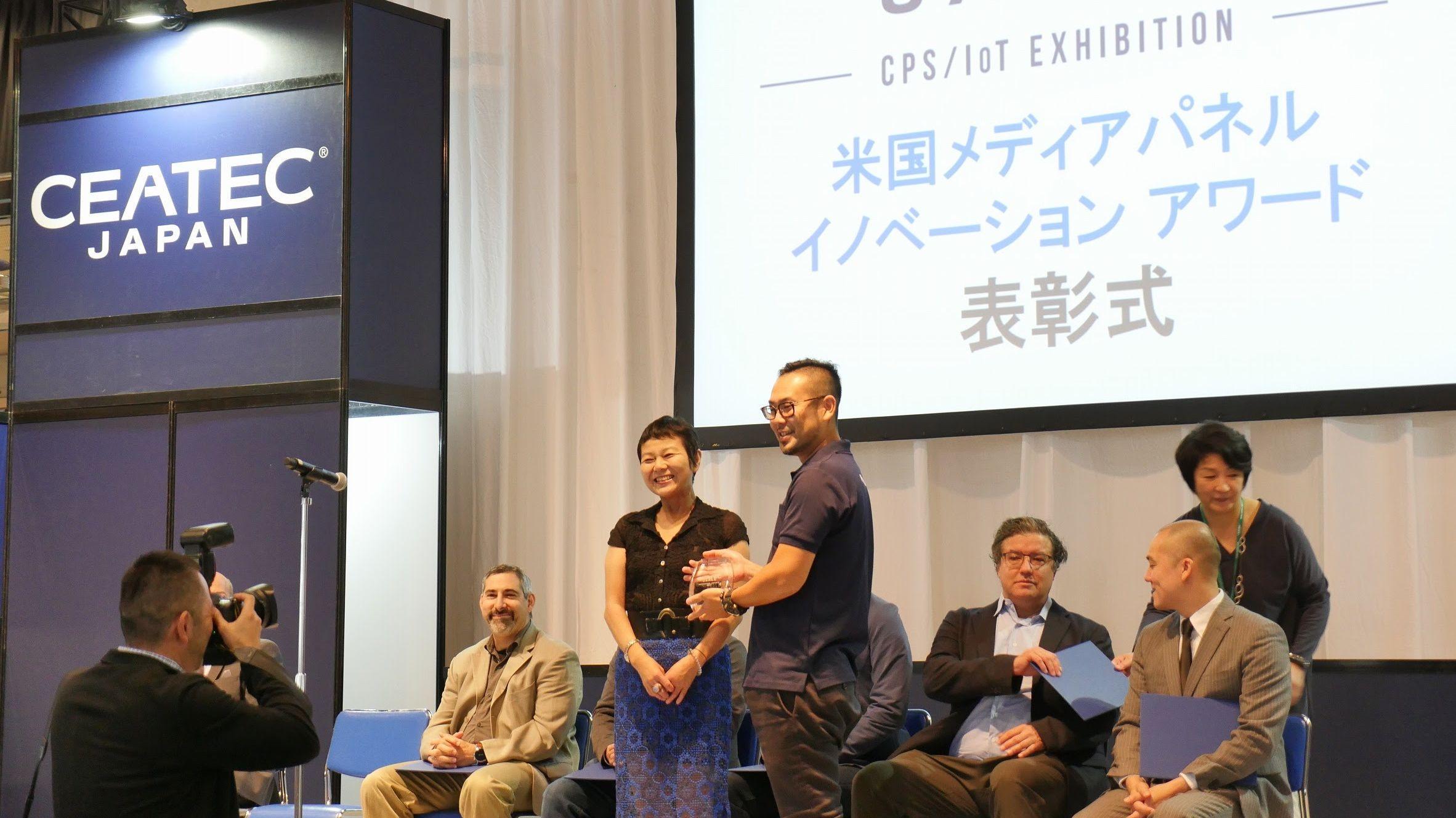 photo at the award ceremony