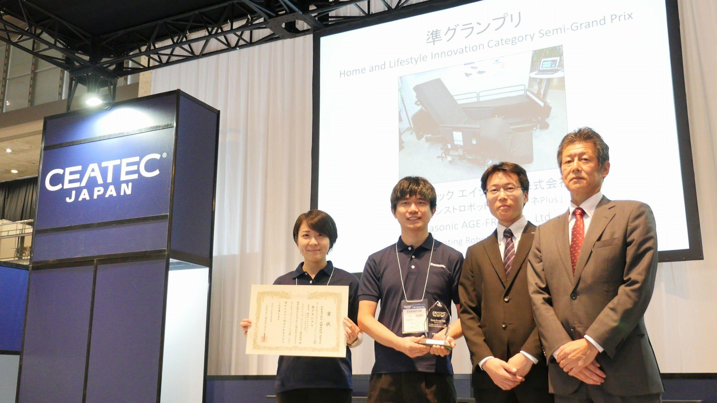 Panasonic Won 4 Awards. Photo at the award ceremony.