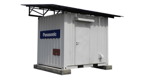 Embassy of japan in indonesia selects panasonic 39 s power for Consul container