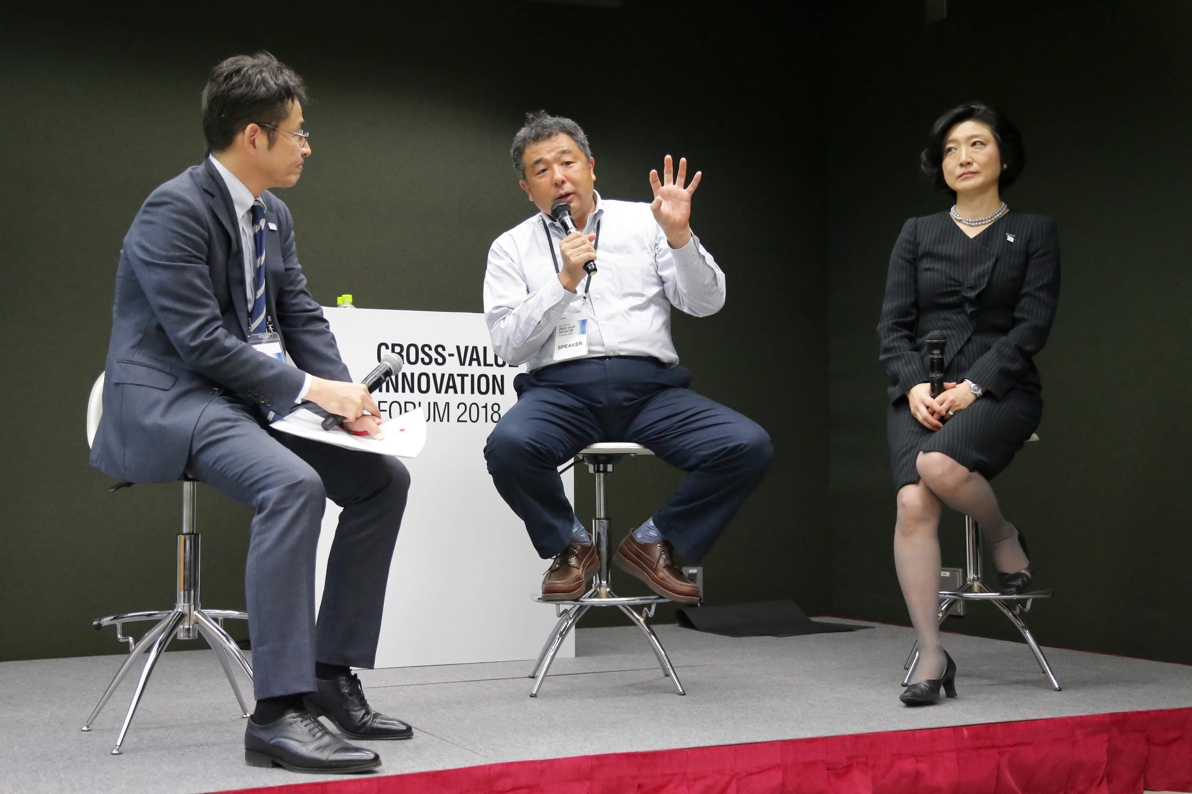 Seminar: Changes in IoT Home Appliances and Near-future Lifestyle / IoT家電の変革と近未来のくらし