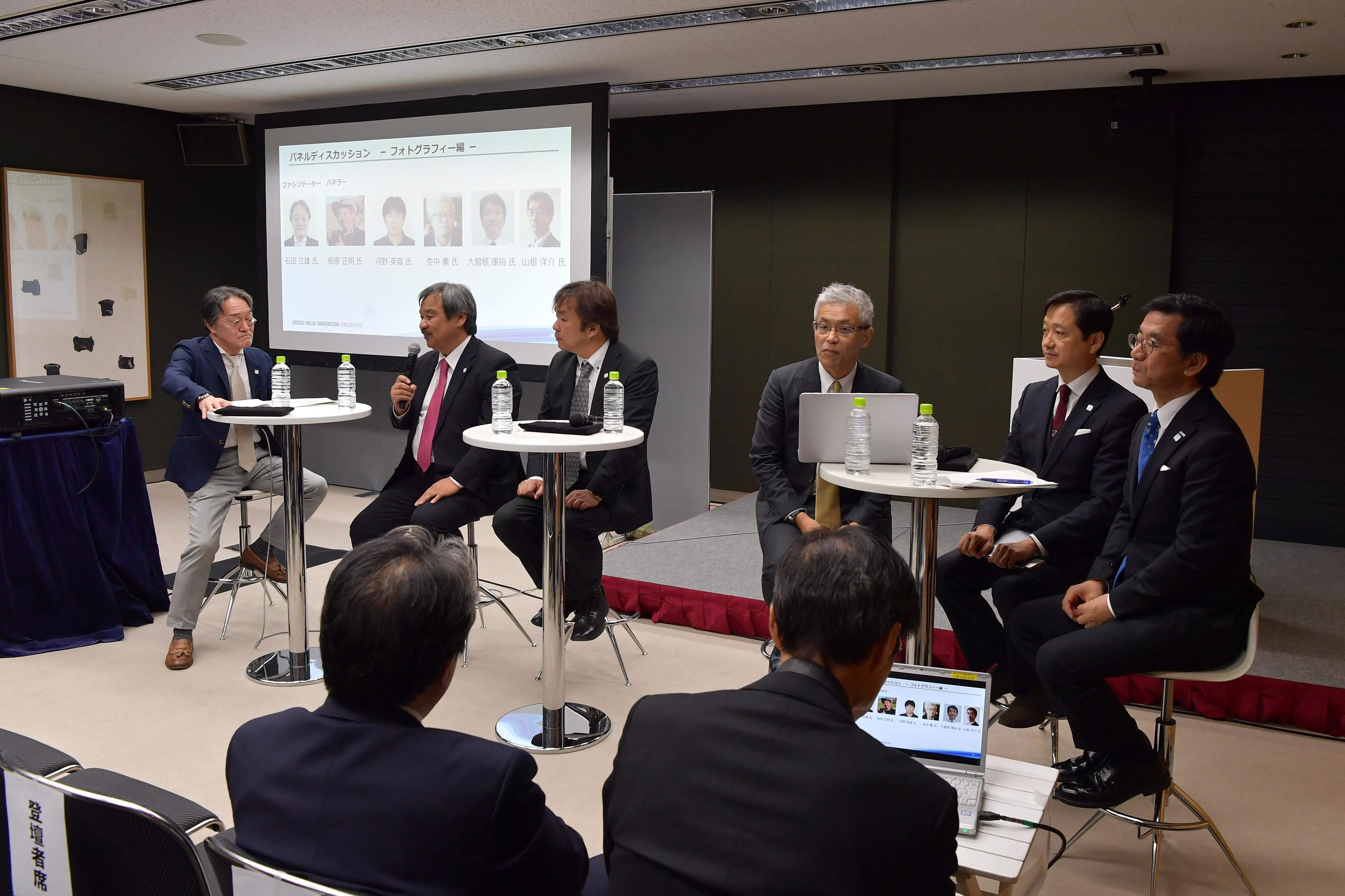 Seminar: Growth Strategy and Mirrorless Development of Imaging Business / イメージング事業の成長戦略と開発