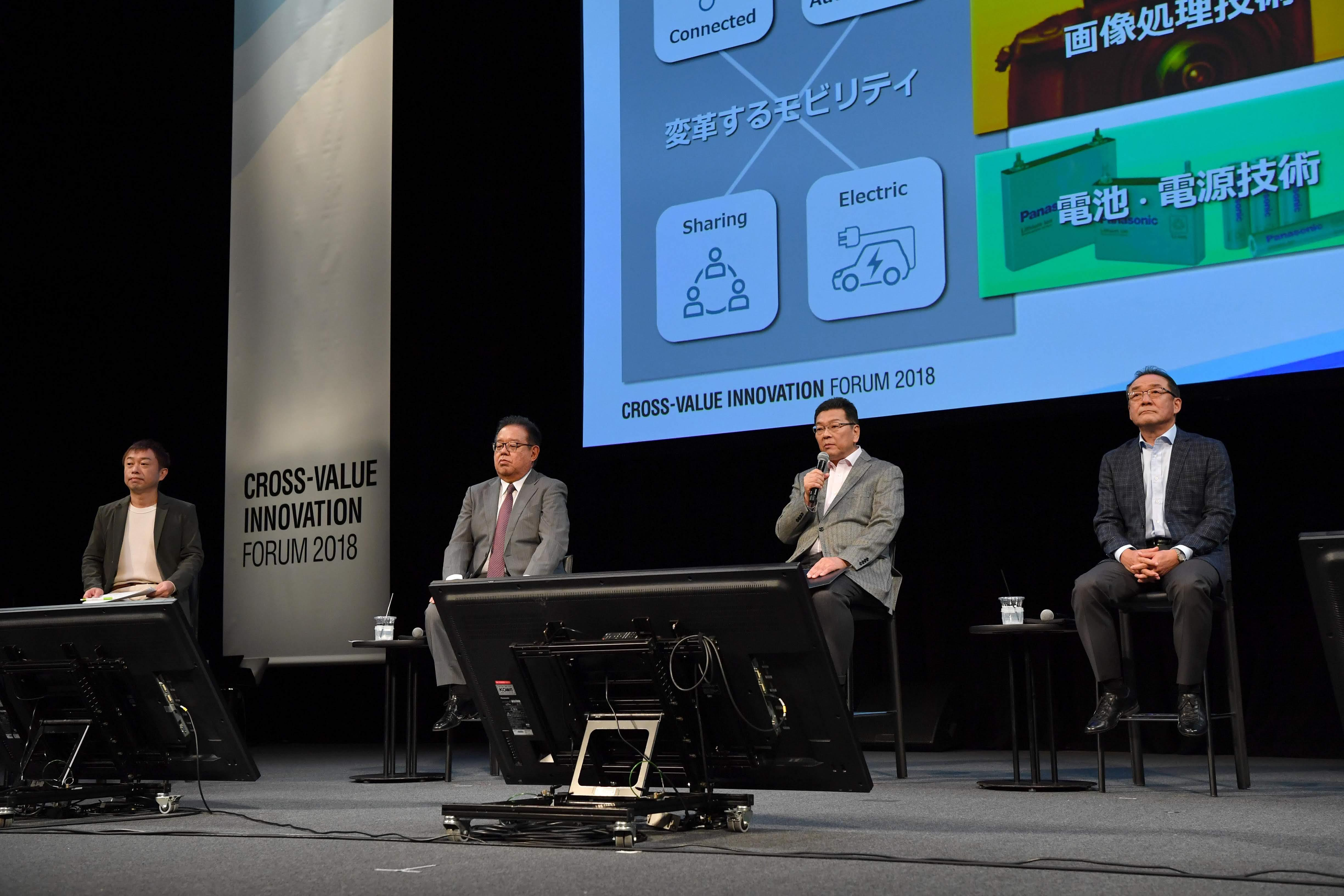 Business Session: Mobility Revolution ~ Future of Vehicle, Town and Life ~ / 変革するモビリティ