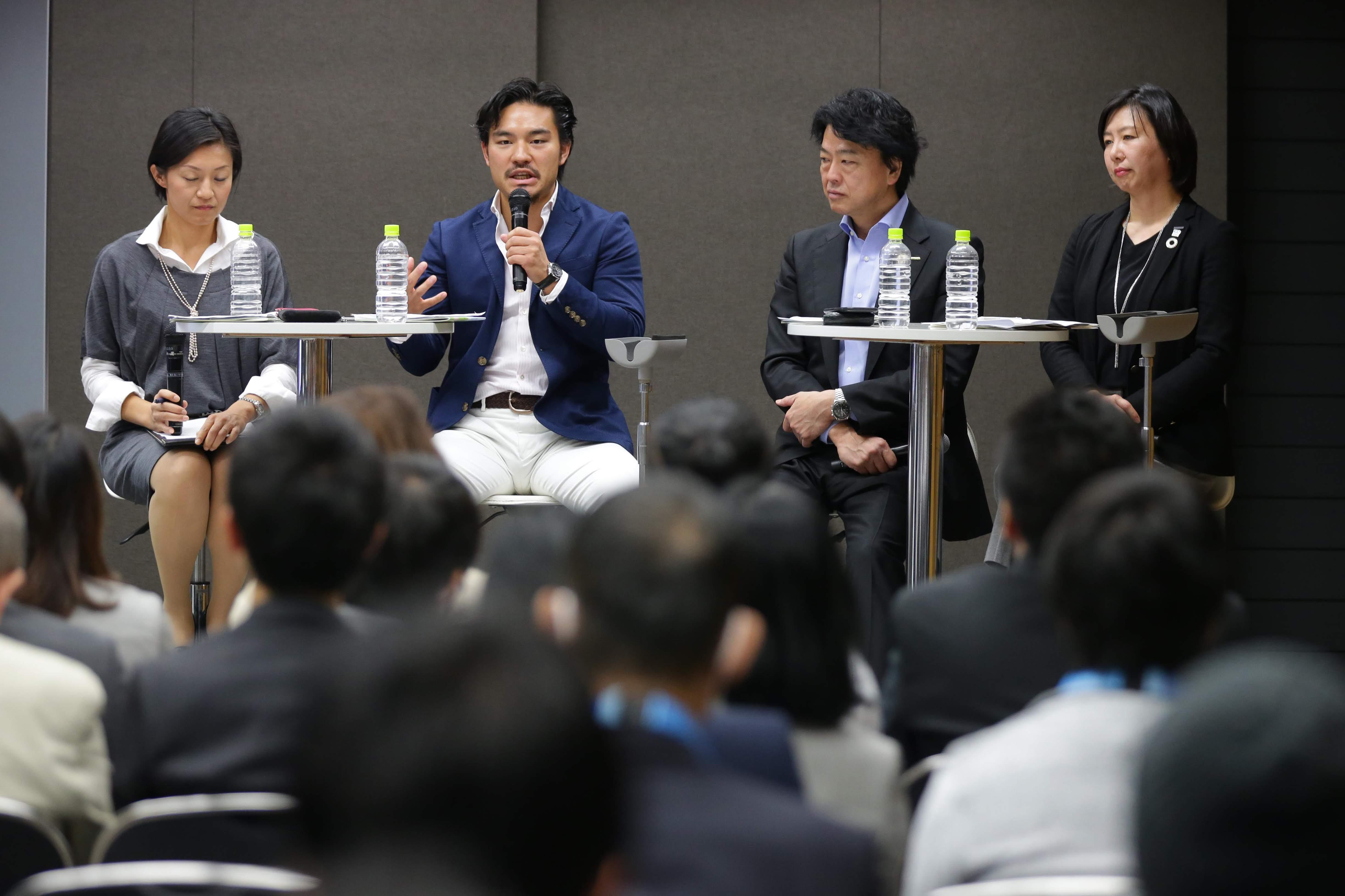 Seminar: Challenges for Sustainable and Cohesive Society / 持続的な共生社会実現へのチャレンジ