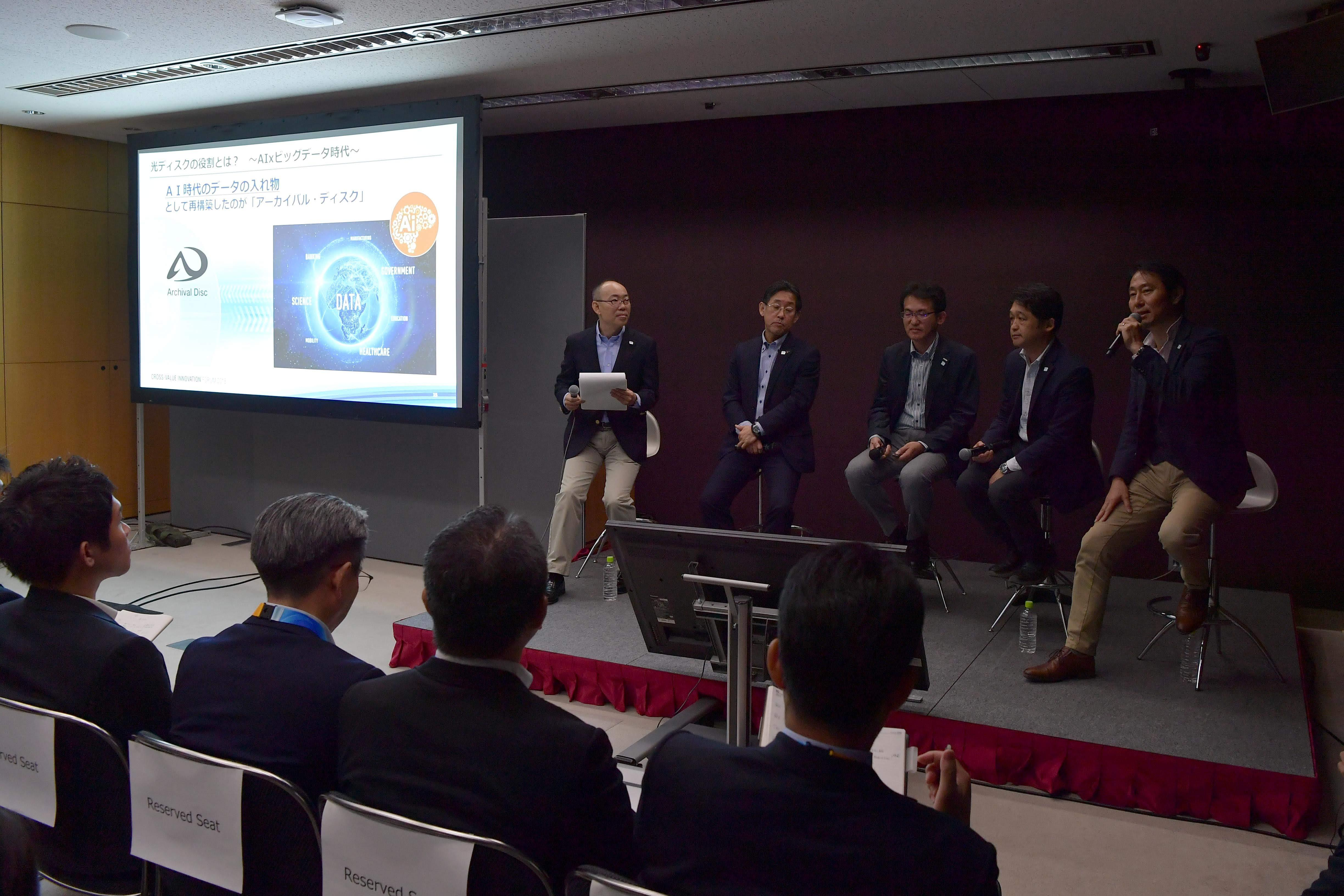 Seminar: The Technical Innovation of Optical Disc Storage by Panasonic and Sony / 光ディスクストレージの技術革新