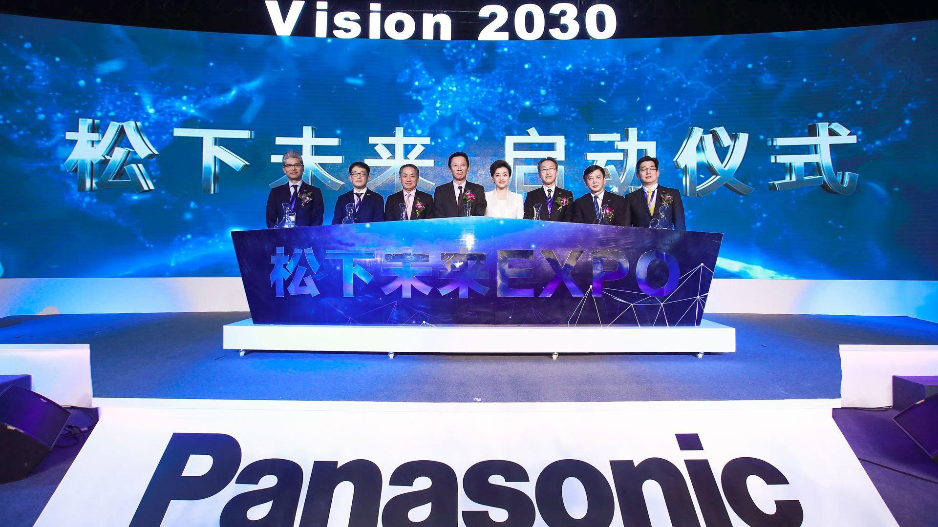 Press Conference - Panasonic Future EXPO in Beijing