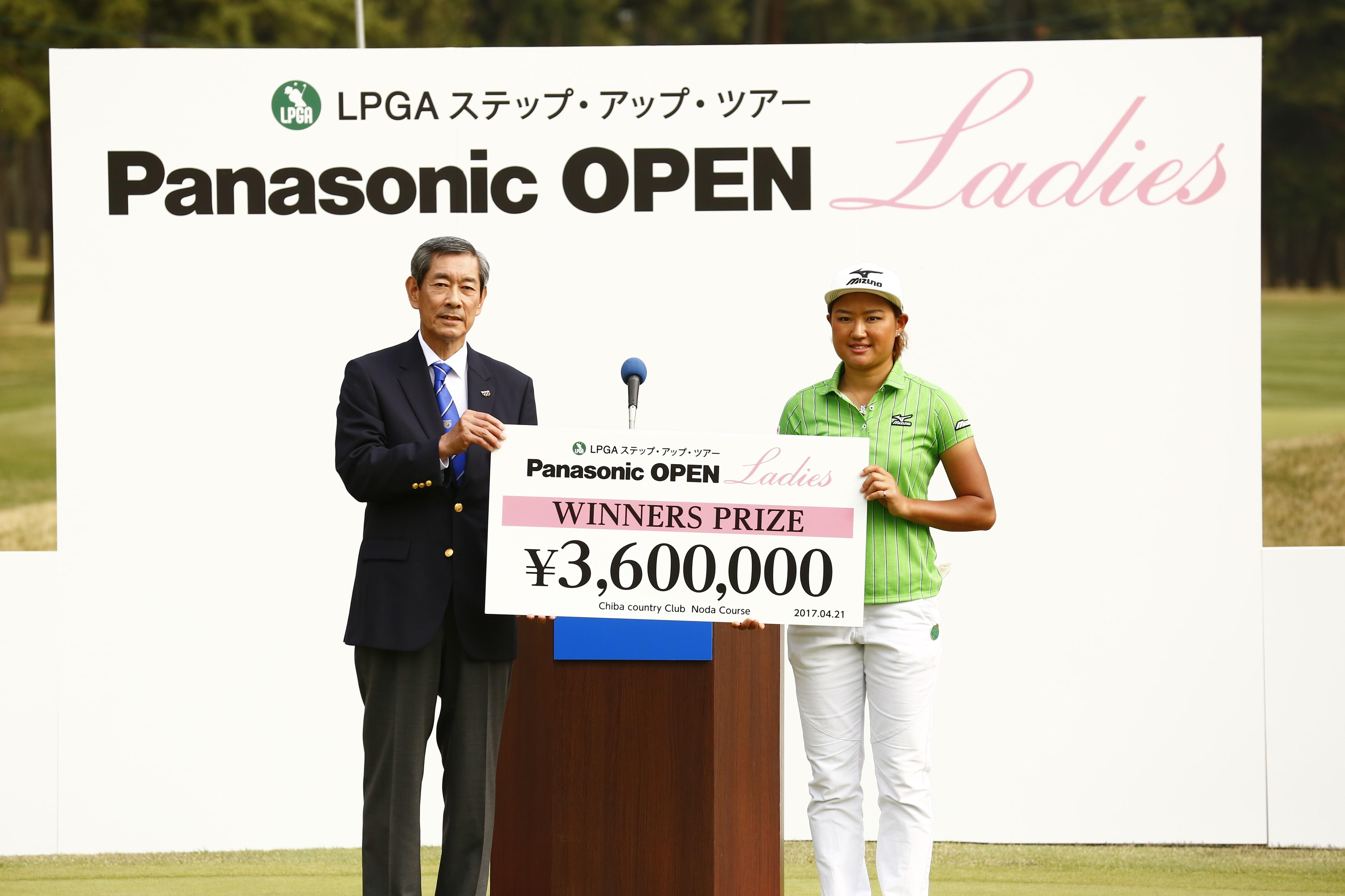 Panasonic OPEN Ladies 2017