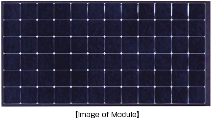 Panasonic Photovoltaic Module Achieves World's Highest Energy Conversion Efficiency of 23.8% at Research Level