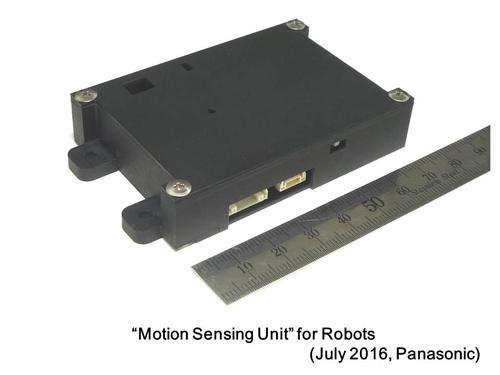 """""""Motion Sensing Unit"""" for Robots"""