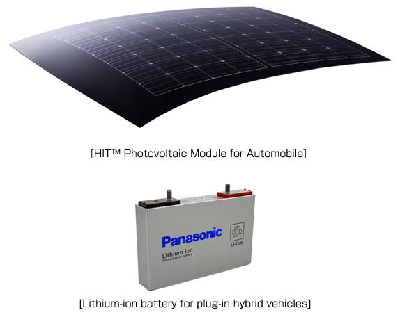 Panasonic S Photovoltaic Module Hit Tm Adopted For Toyota