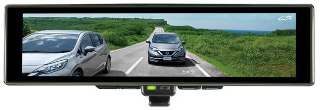 Intelligent Rear-View Mirror for Nissan KICKS