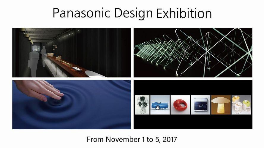 Banner of Panasonic Design Exhibition 2017