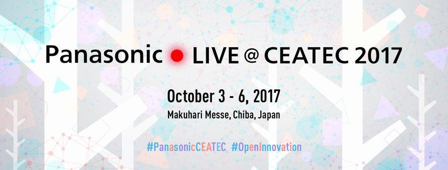 Banner of Panasonic LIVE at CEATEC 2017